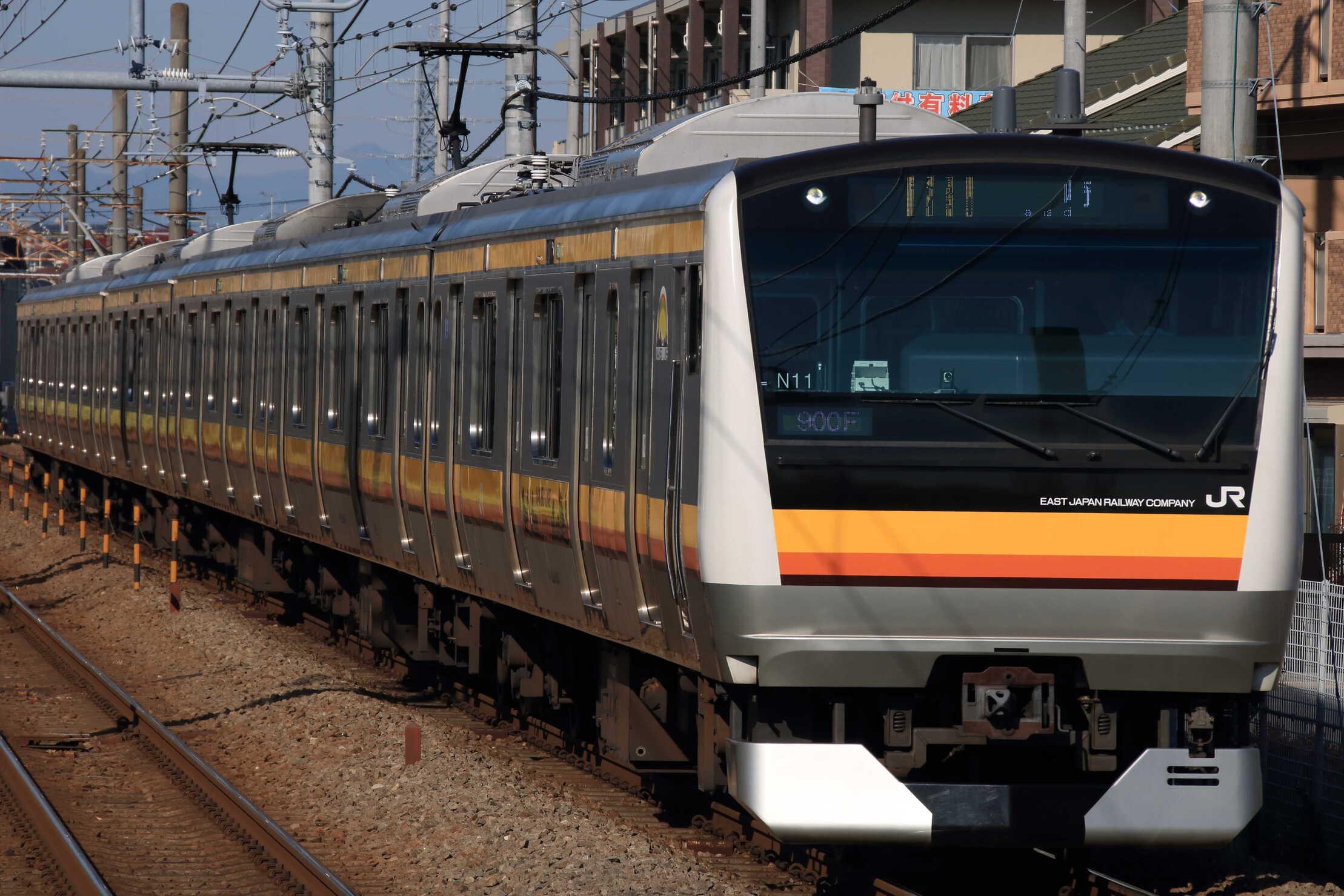 900F E233系 横ナハN11編成