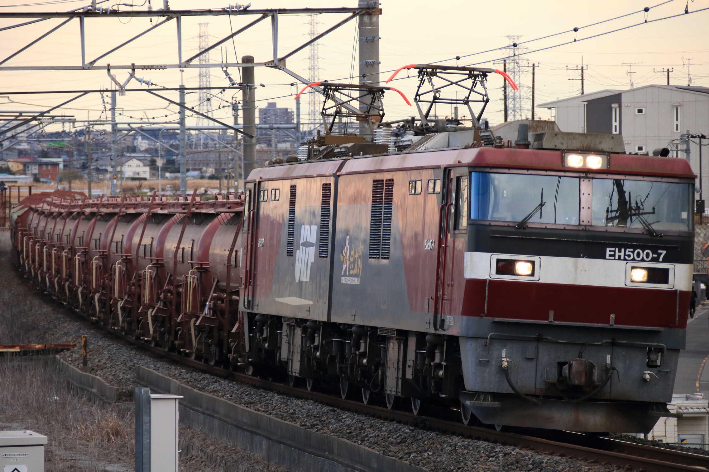 5094列車 安中貨物 EH500-7②[仙貨]+タキ12両+トキ6両