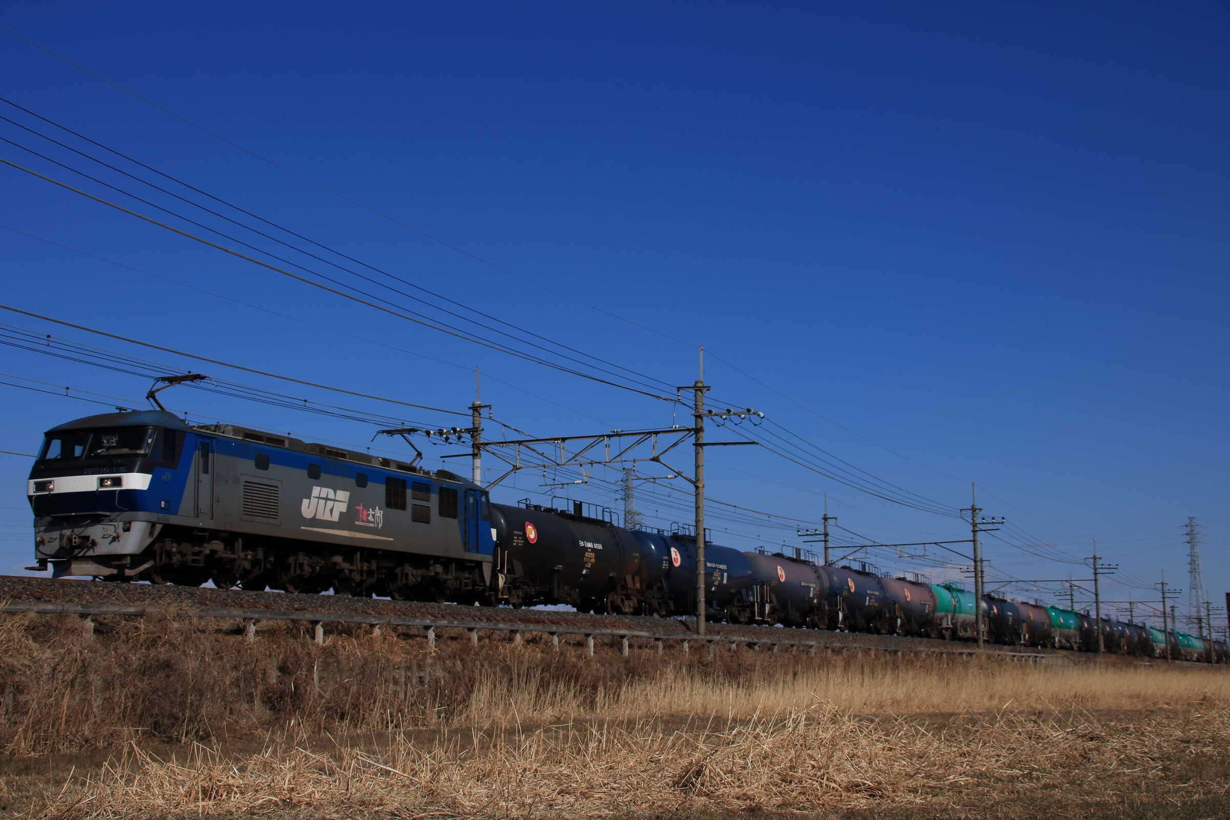 5683列車 EF210-136②[新]+タキ