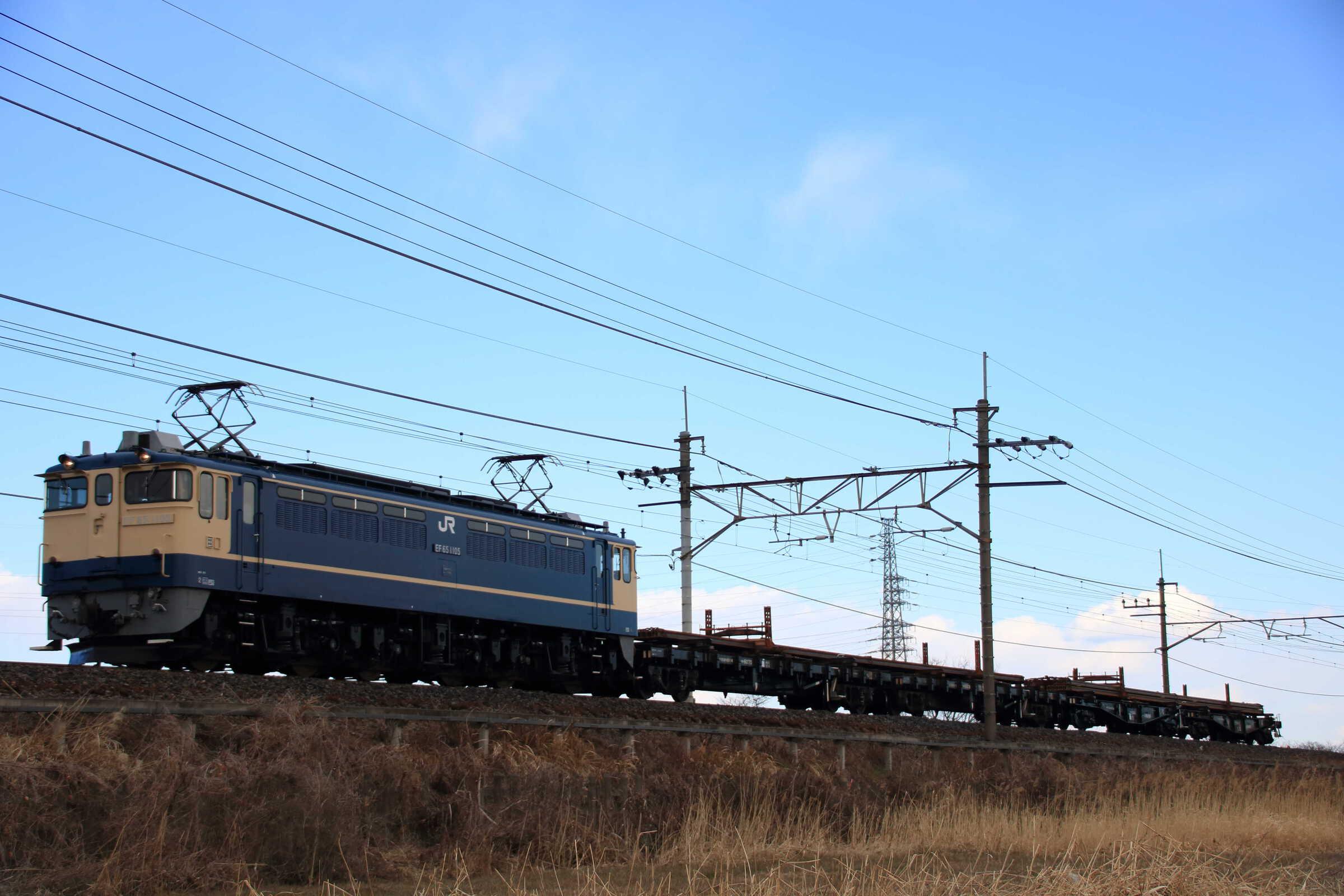 工9563列車 高崎操(高崎)工臨 EF65-1105②[田]+チキ4両