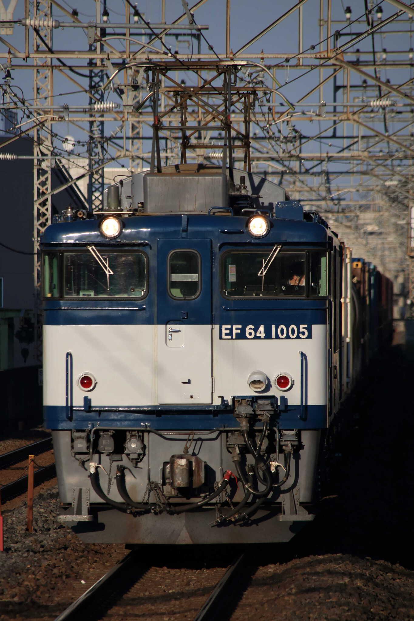 1094列車 EF64-1005②[愛]+コキ