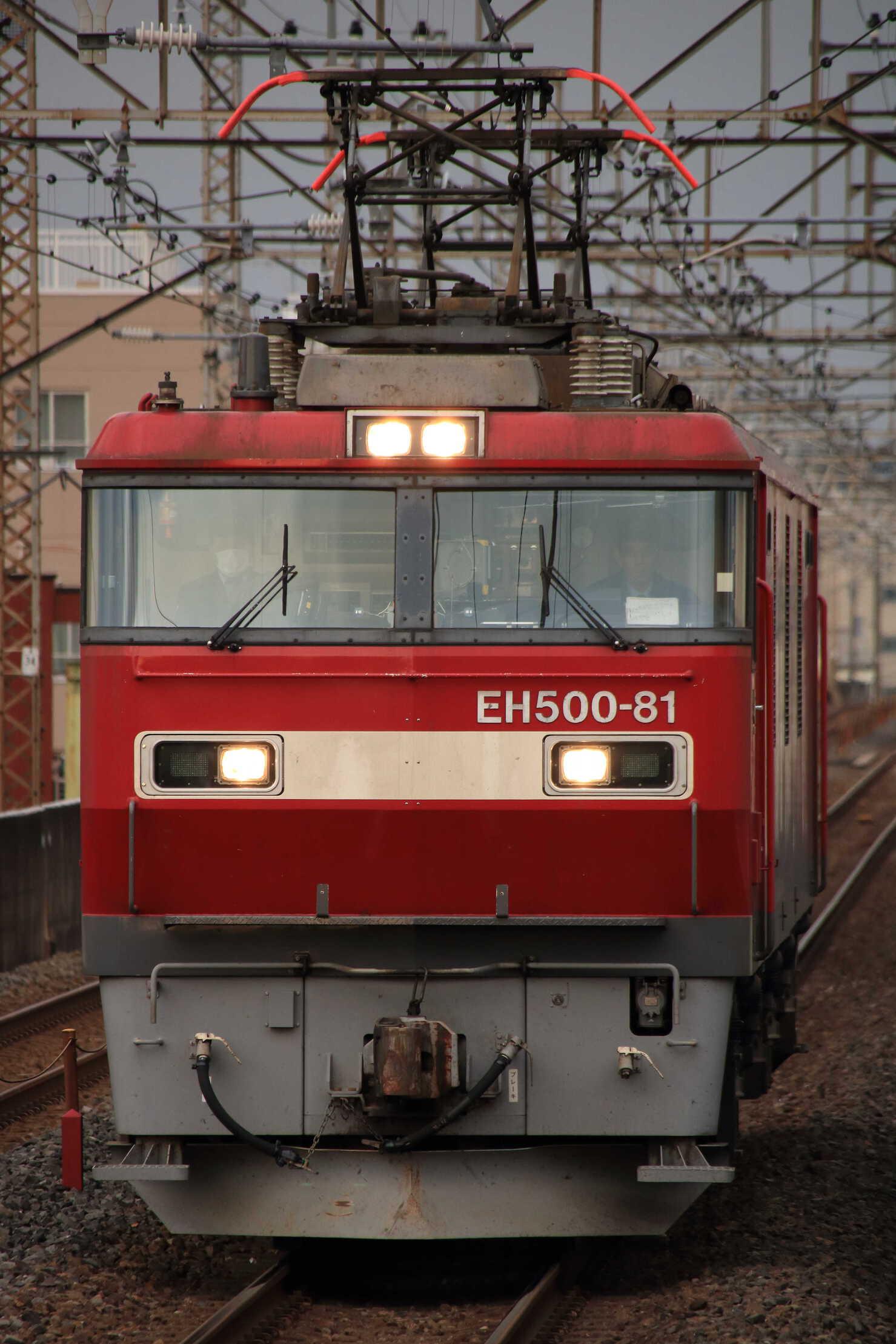試単9076列車 黒磯機関区ハンドル訓練 EH500-81①[仙貨]