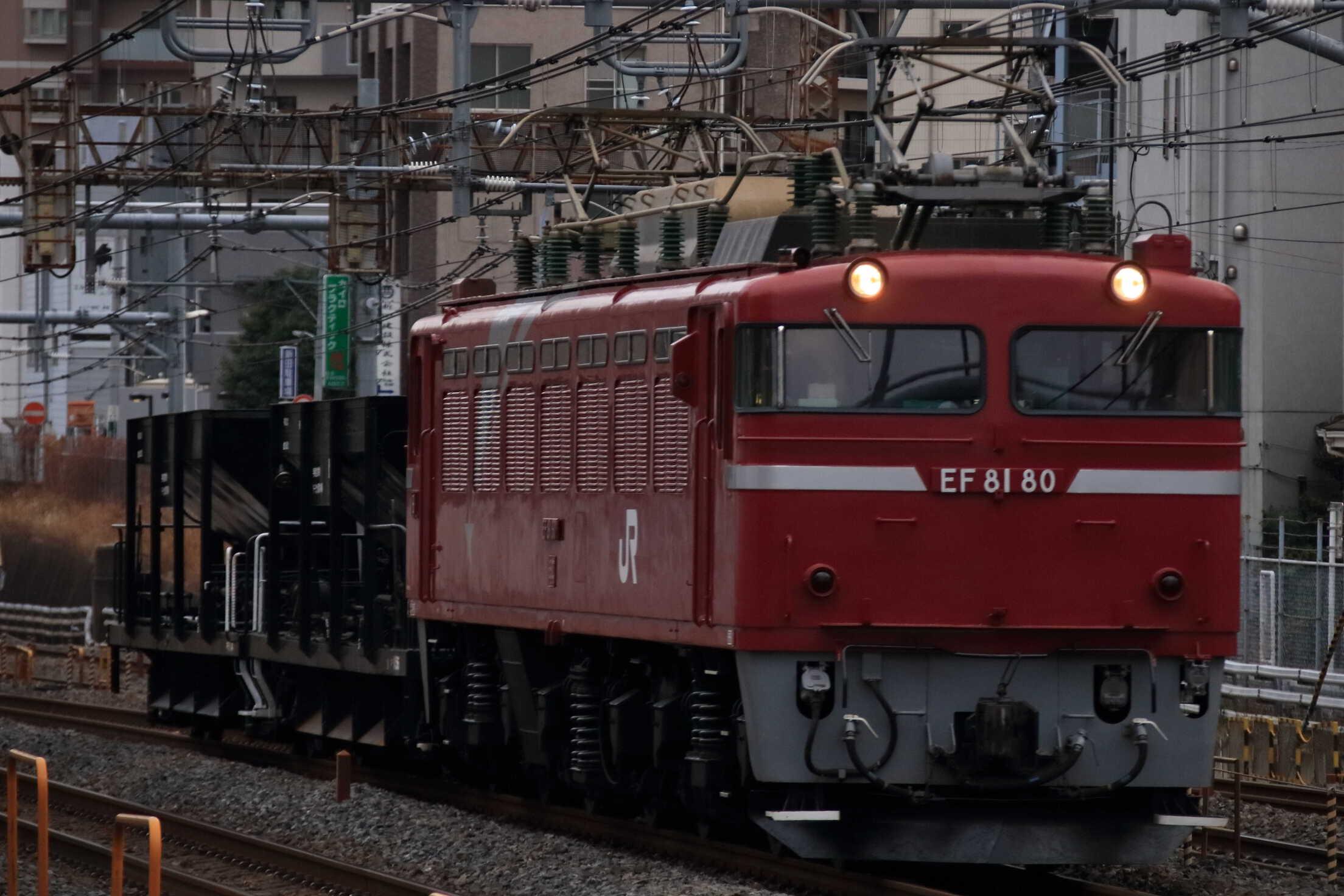 配8937列車 宇都宮配給 EF81-80①[田]+ホキ2両