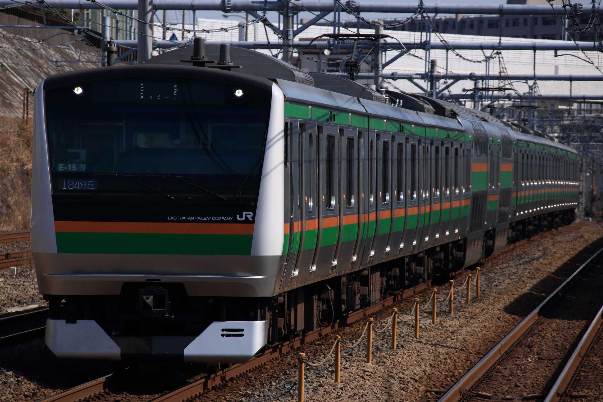回1849E E233系 横コツE-15編成