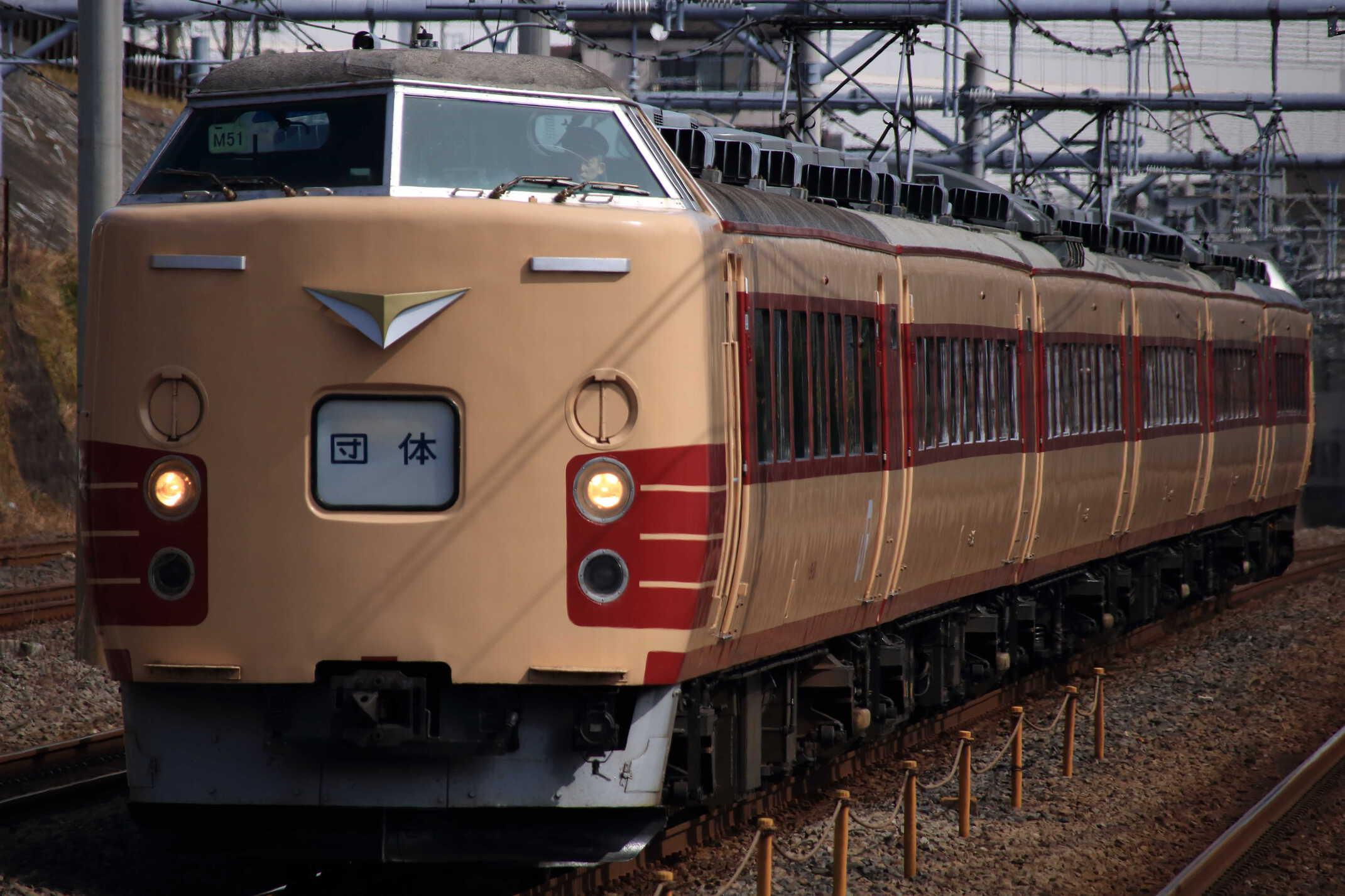 9731M 団臨(東242, 拝島→鎌倉) 189系 八トタM51編成