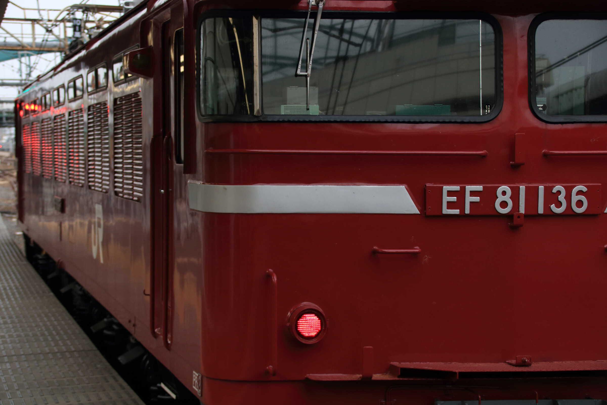 入換〜単9861列車 ßEF81-136①[秋]