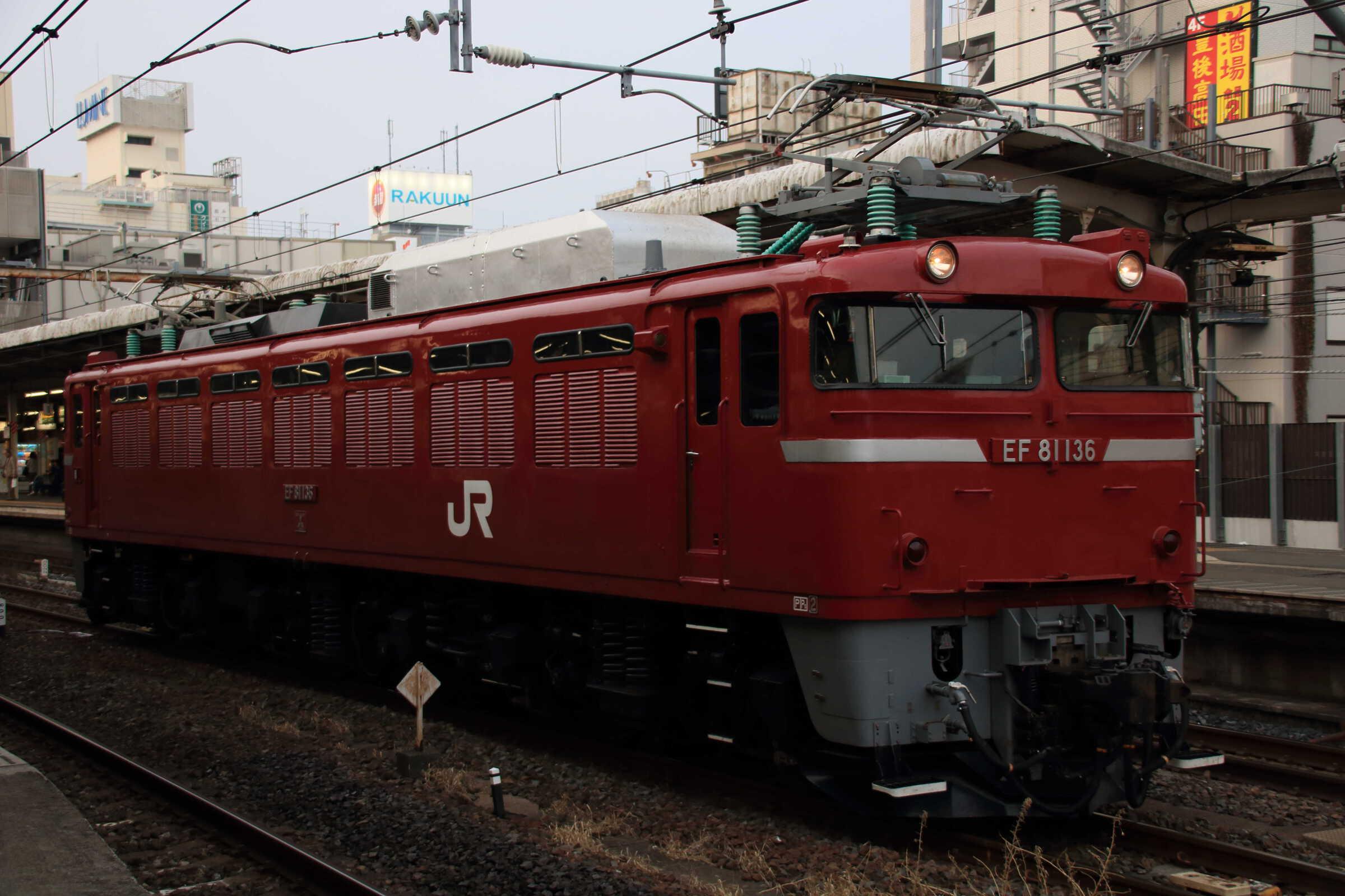 単9862列車 EF81-136②[秋]