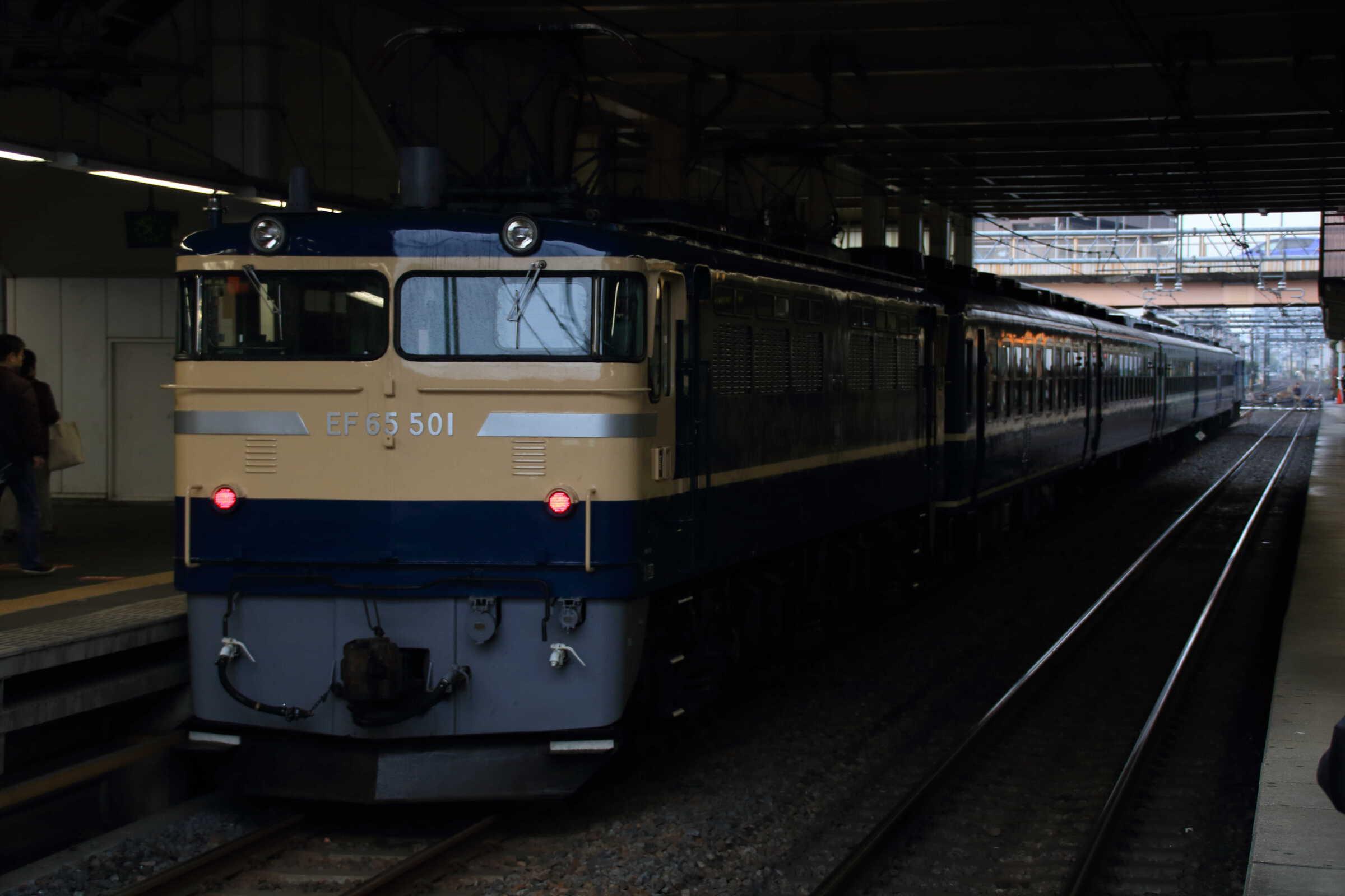 9731列車 快速 EL&SLみなかみ EF60-19②[高]+12系 高タカ車5両+EF65-501②[高]