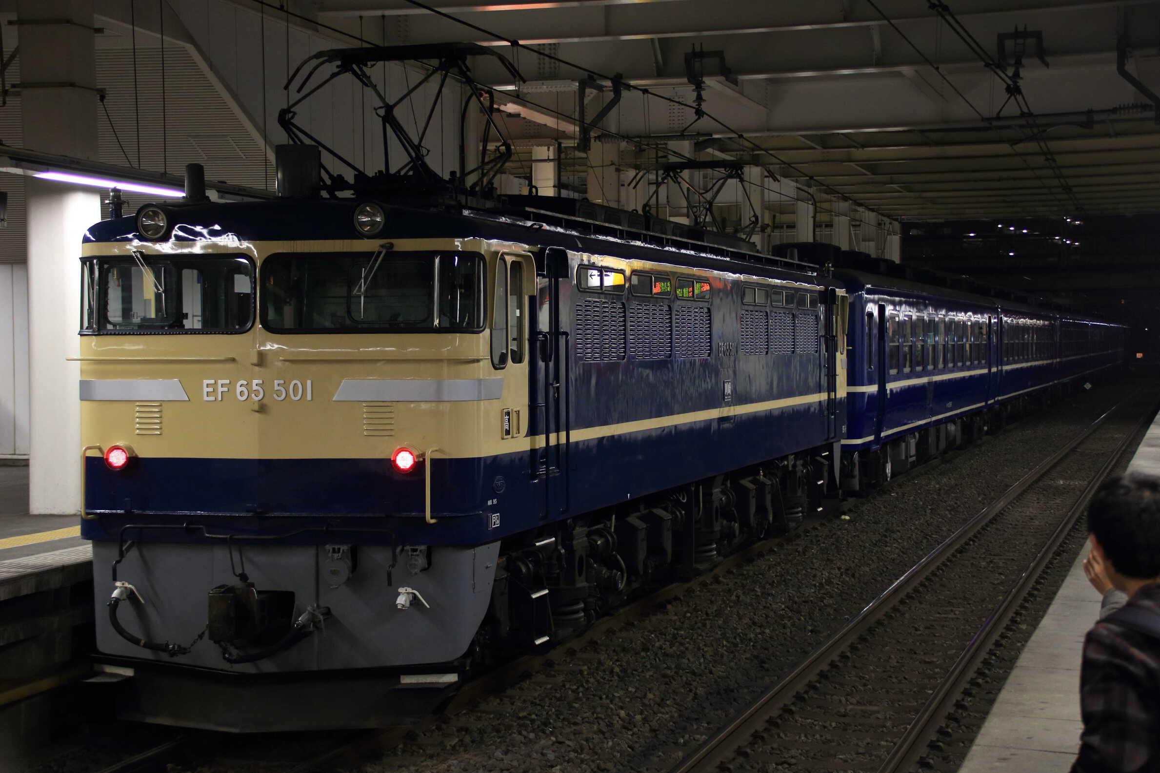 9732列車 快速 EL&SLみなかみ EF65-501①[高]+12系 高タカ車5両+EF60-19①[高]