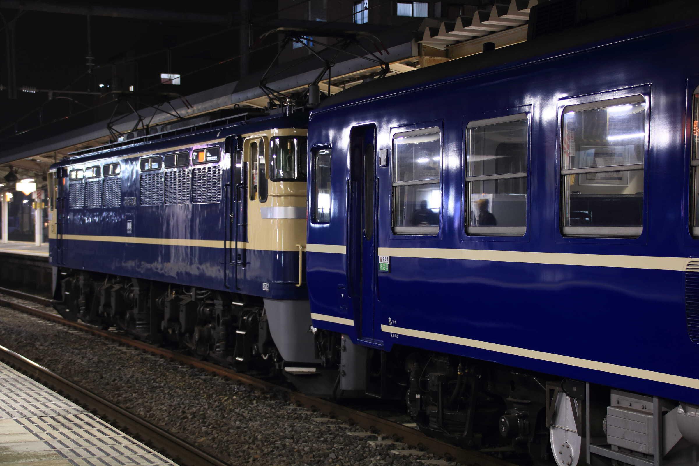 回9843列車 快速 EL&SLみなかみ 返却 EF60-19②[高]+12系 高タカ車5両+EF65-501②[高]