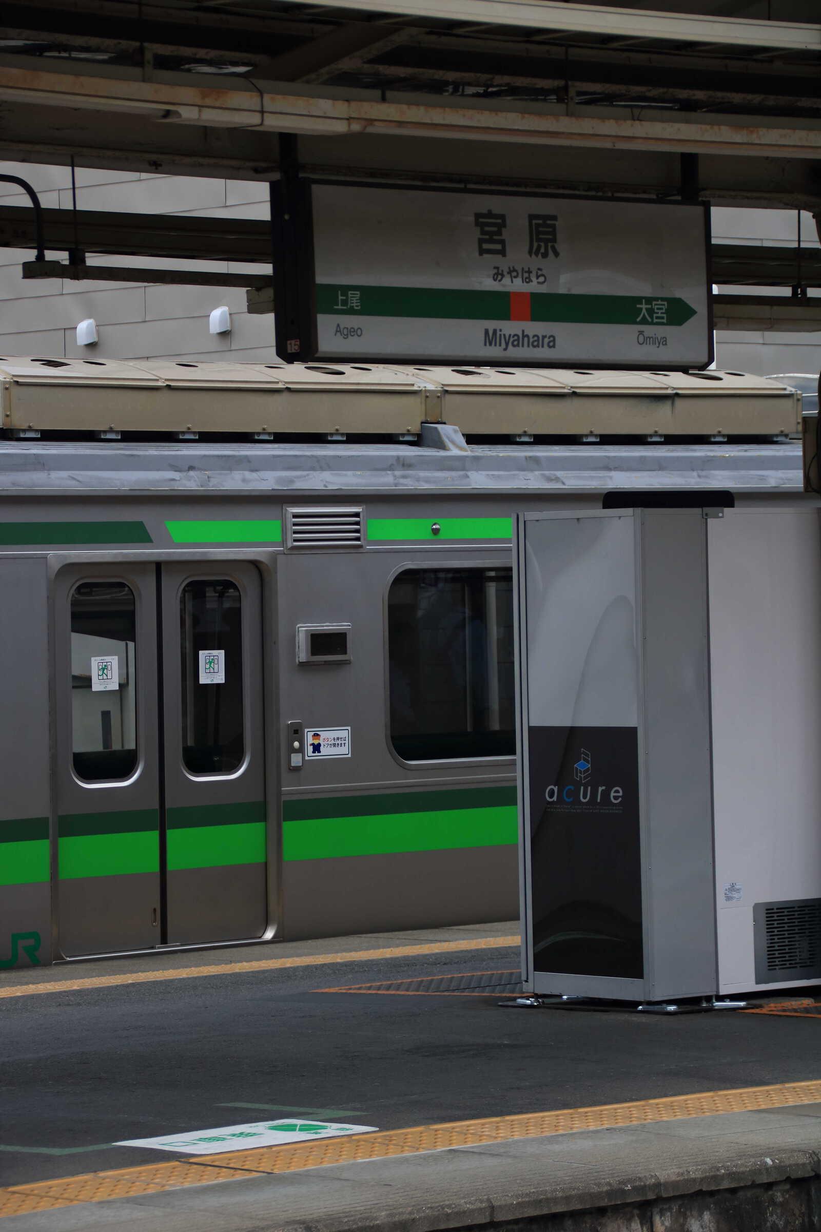 配9736列車 NN入場配給 EF64-1030①[長岡]+E127系 新ニイV12編成