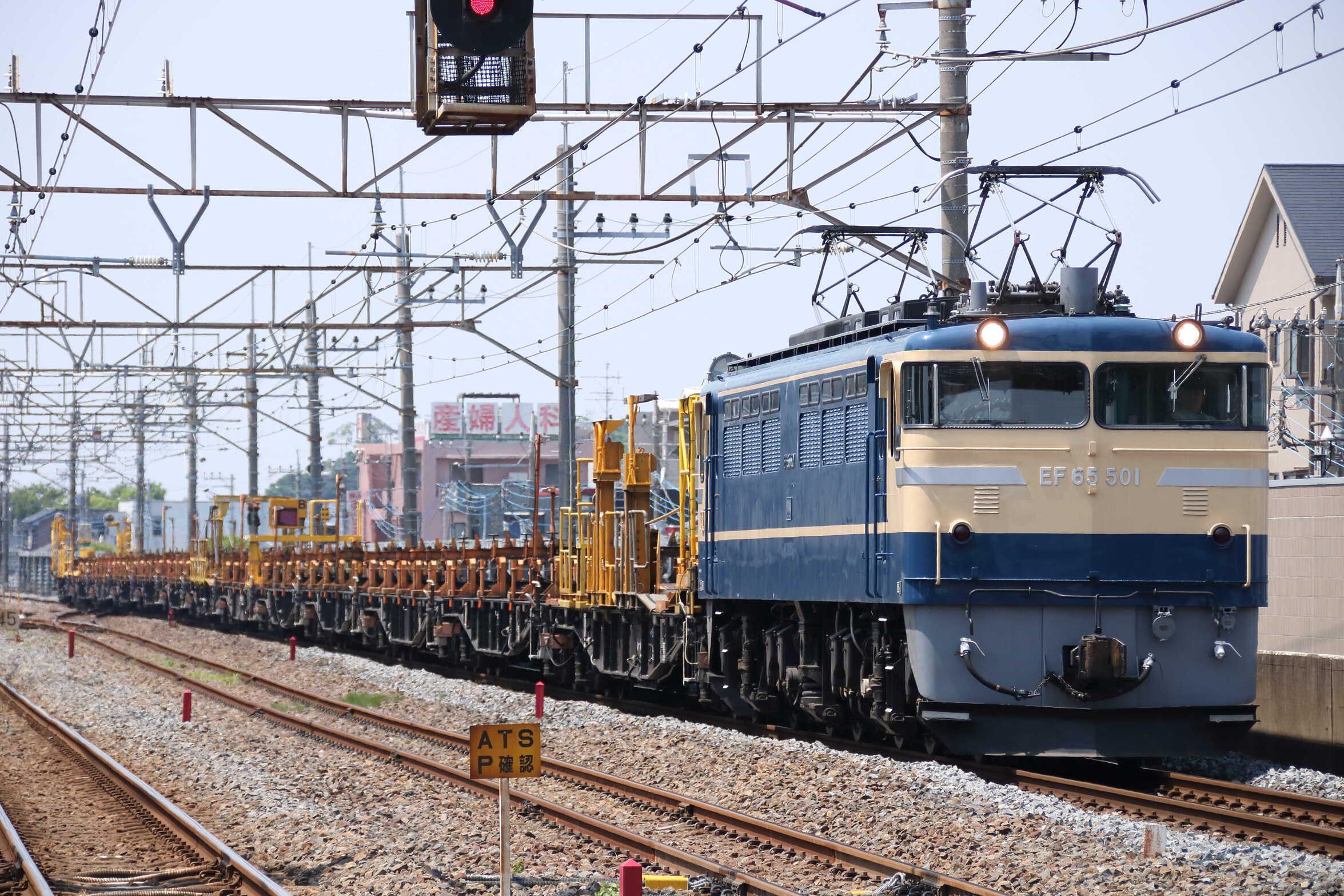工9562列車 新津工臨返空(新北=2) EF65-501①[高]+ロンチキB編成13両