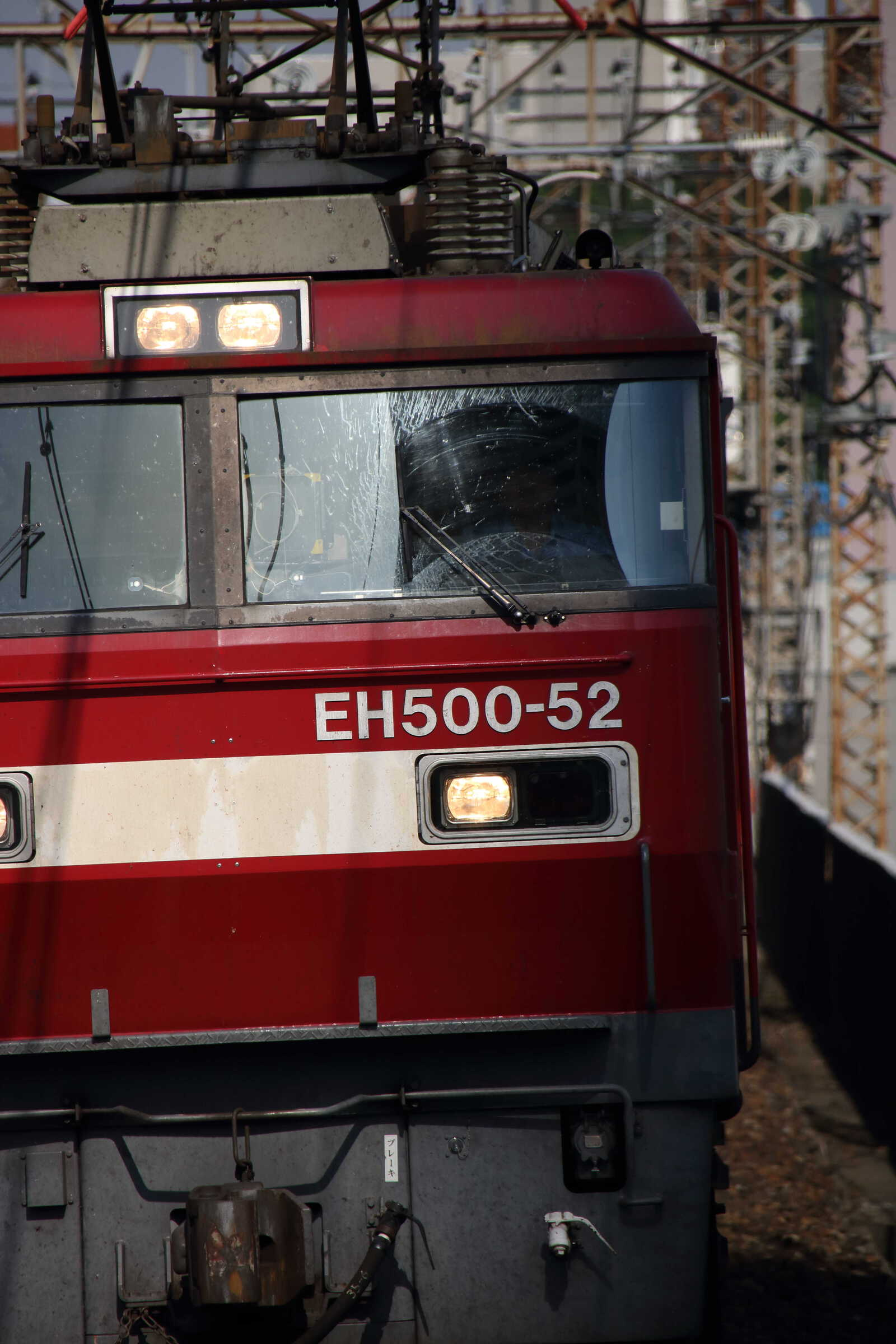 5094列車 EH500-52①[仙貨]+トキ6両