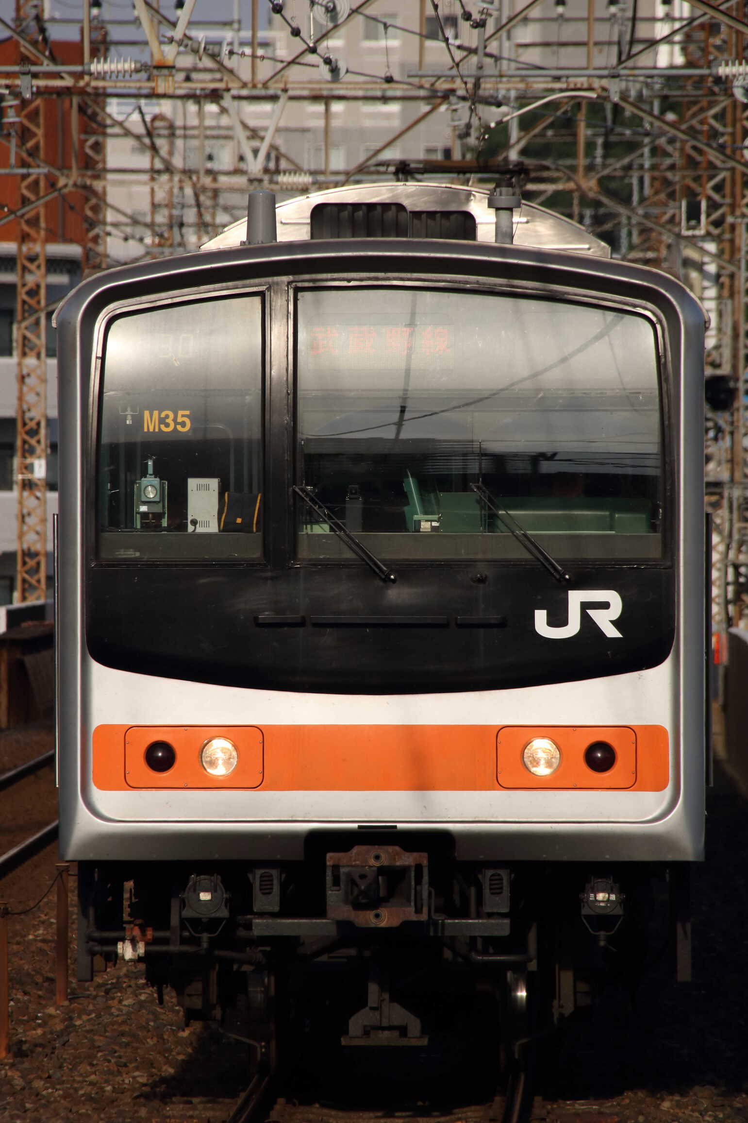 1530E 205系 千ケヨM35編成