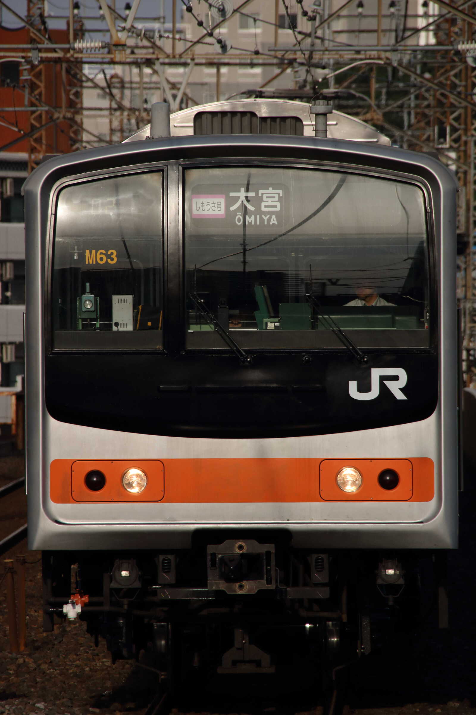 1602E〜2766M しもうさ号 205系 千ケヨM63編成