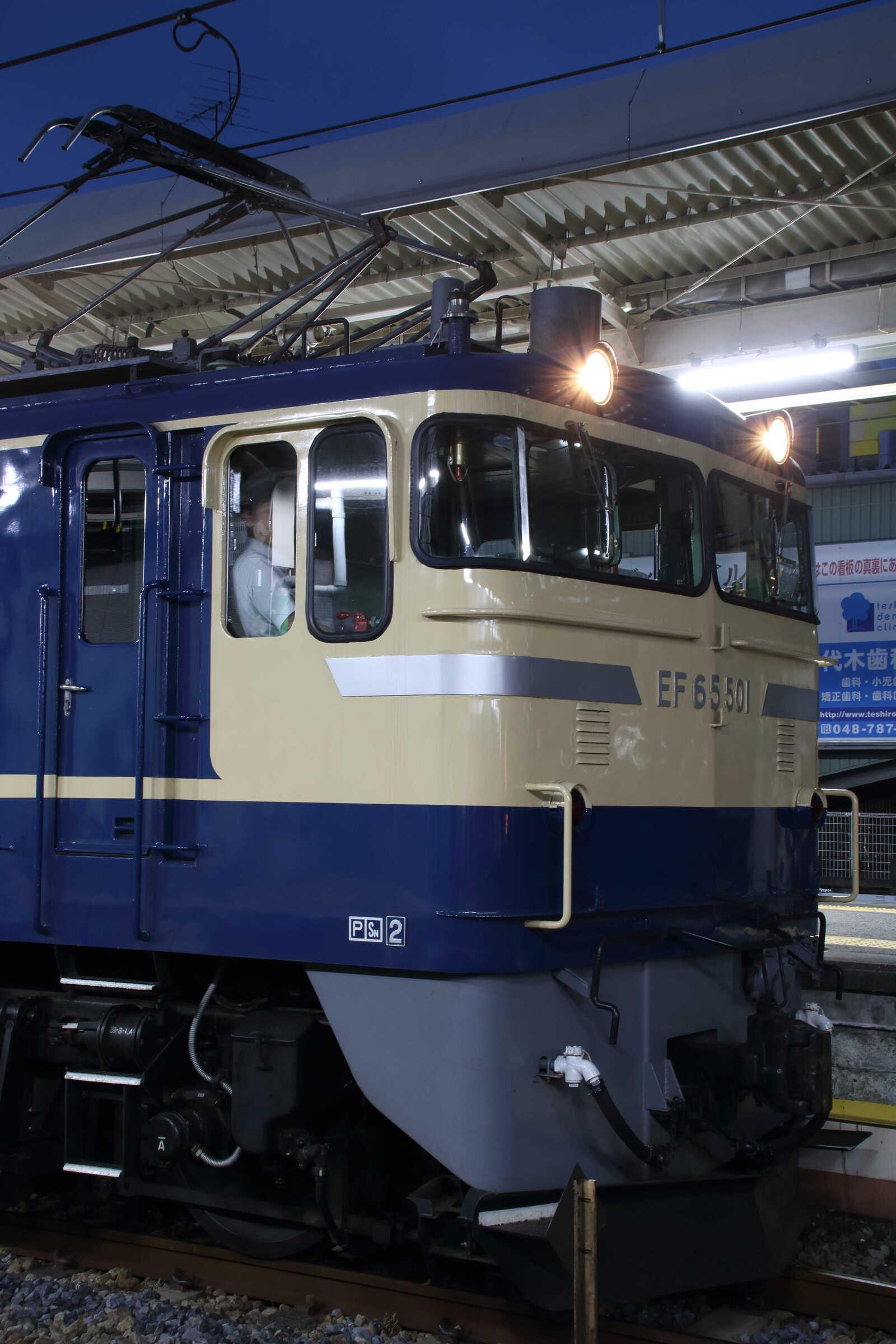 単9829列車 大宮公開展示車両返却 EF65-501②[高]+DD51-842②[高]