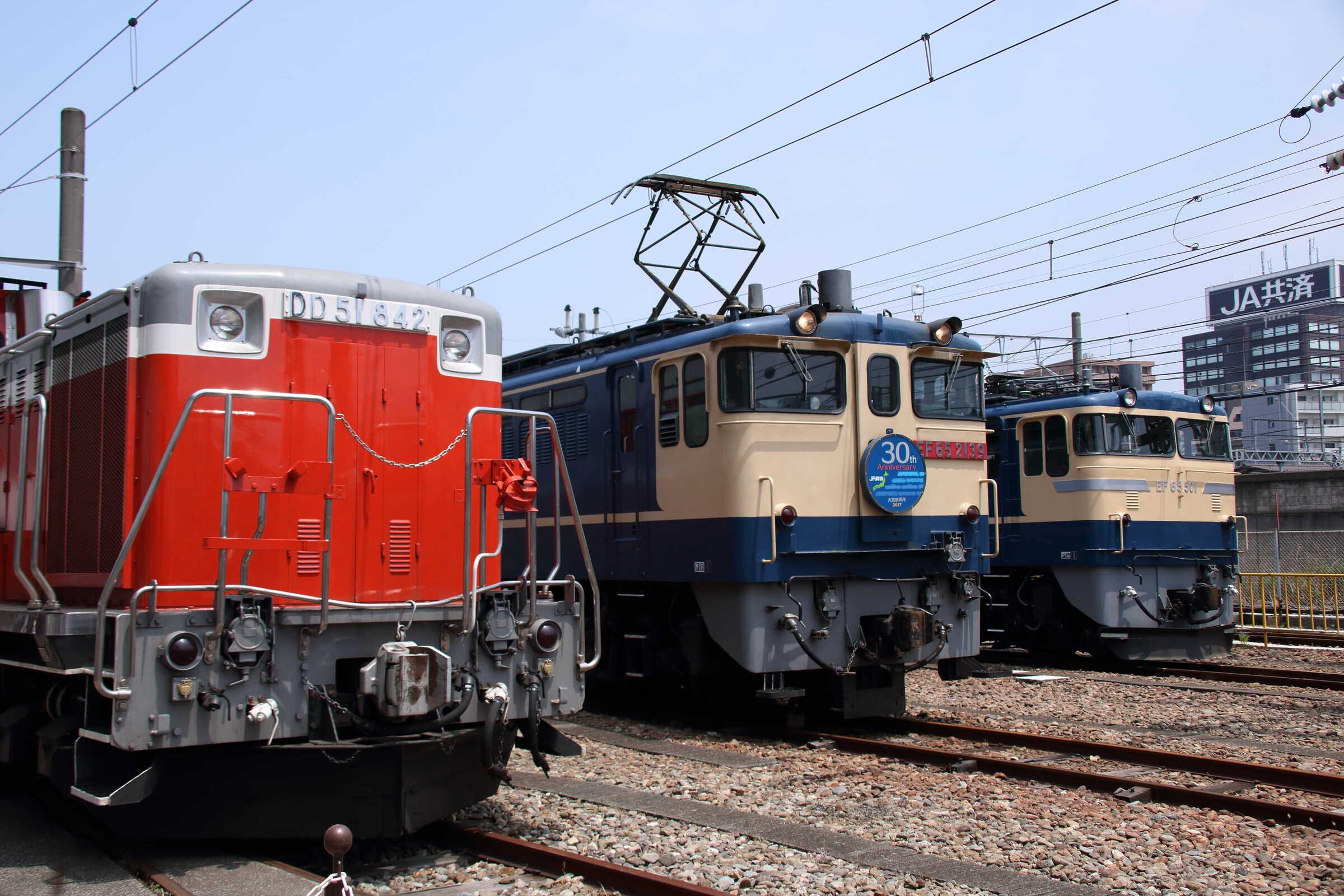 DD51-842 & EF65-2139[新] & EF65-501[高]