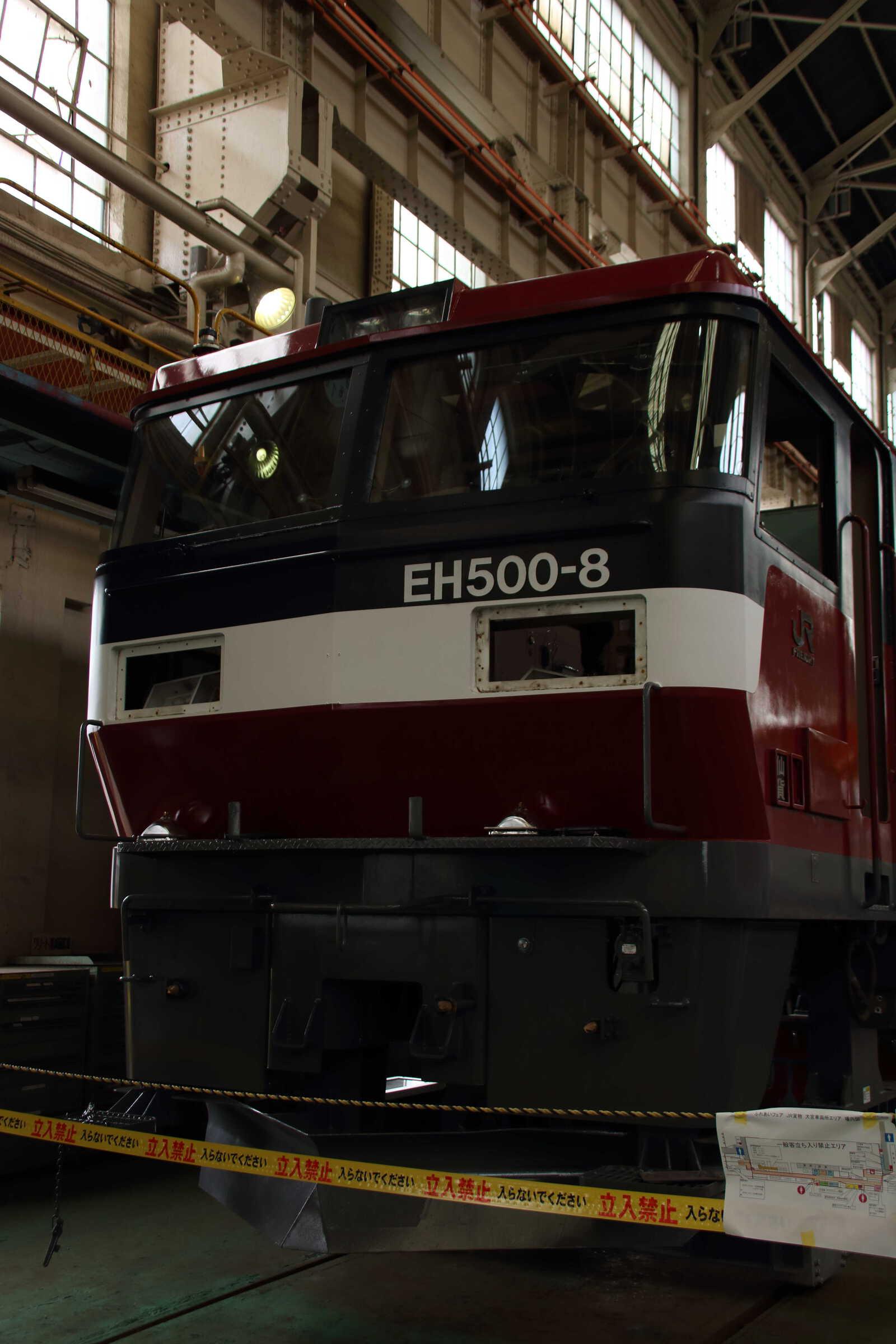 EH500-8[仙貨]