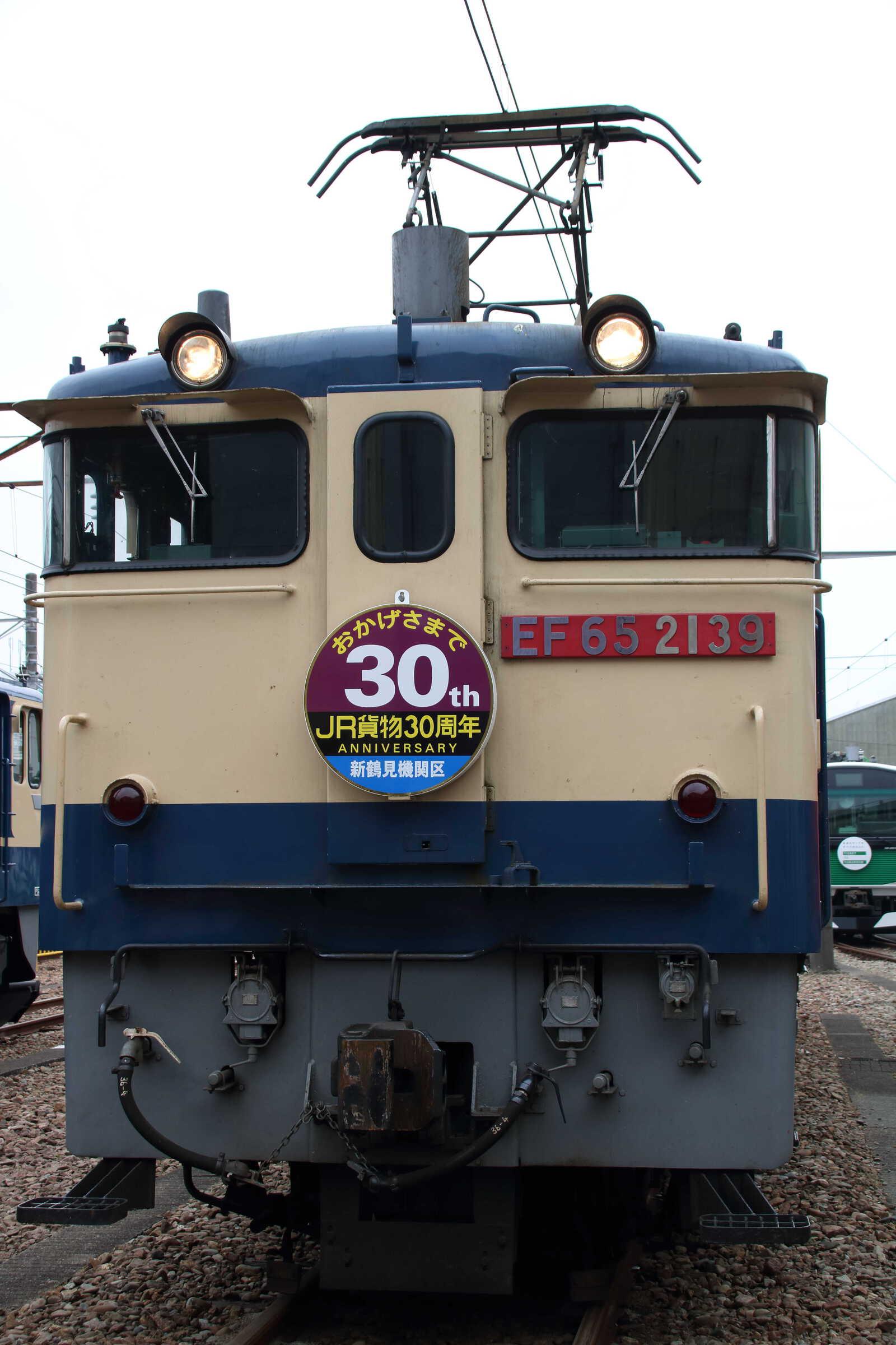 EF65-2139[新]
