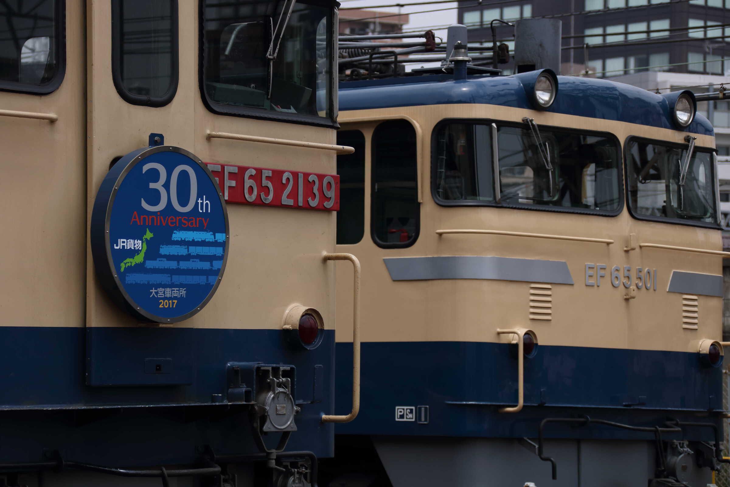 EF65-2139[新] & EF65-501[高]