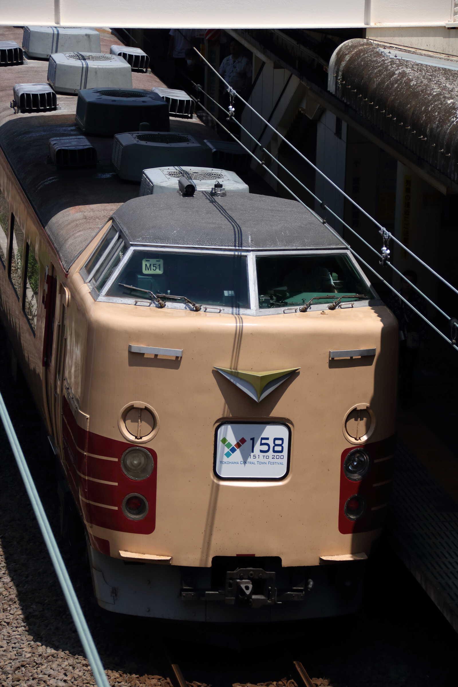 9826M 団臨(浜504) 横浜セントラルタウンフェスティバルY158記念列車の旅 189系 八トタM51編成