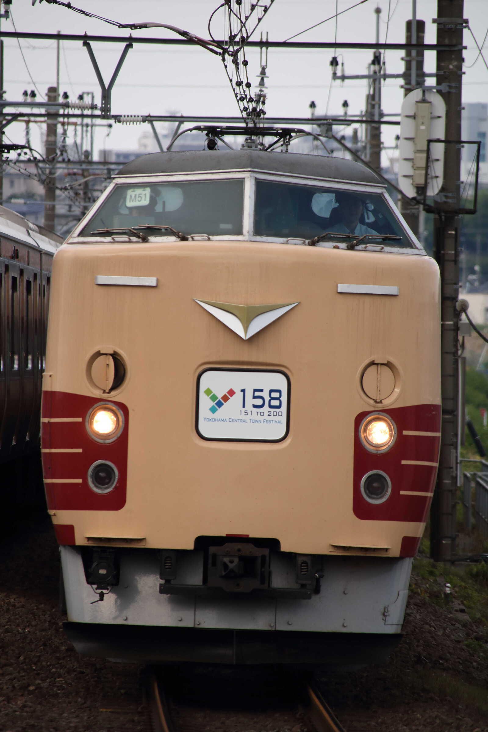 回9533M 団臨(浜504) 返却回送 189系 八トタM51編成