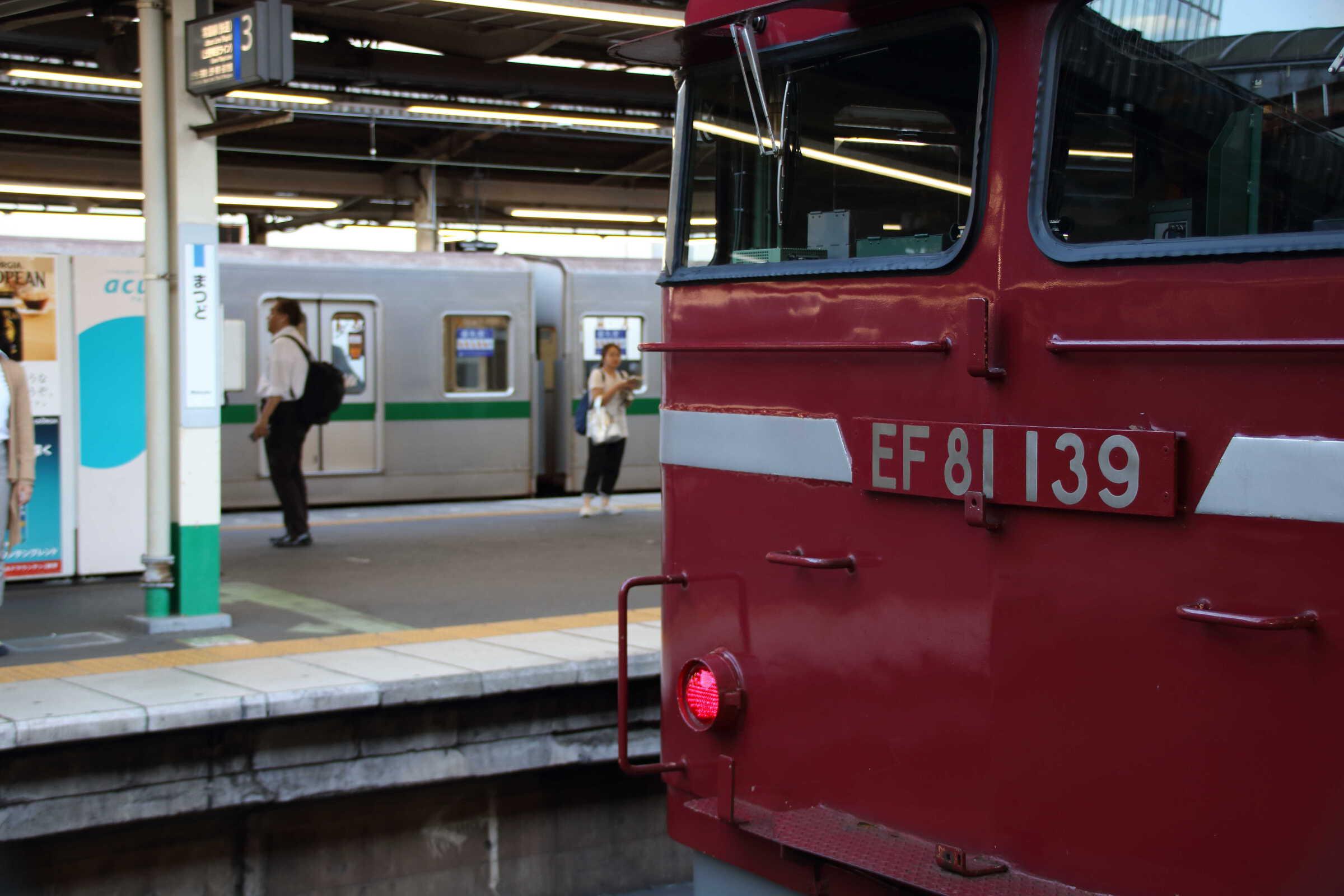 入換〜単9934列車 OM出場配給牽引機返却 EF81-139①[田]