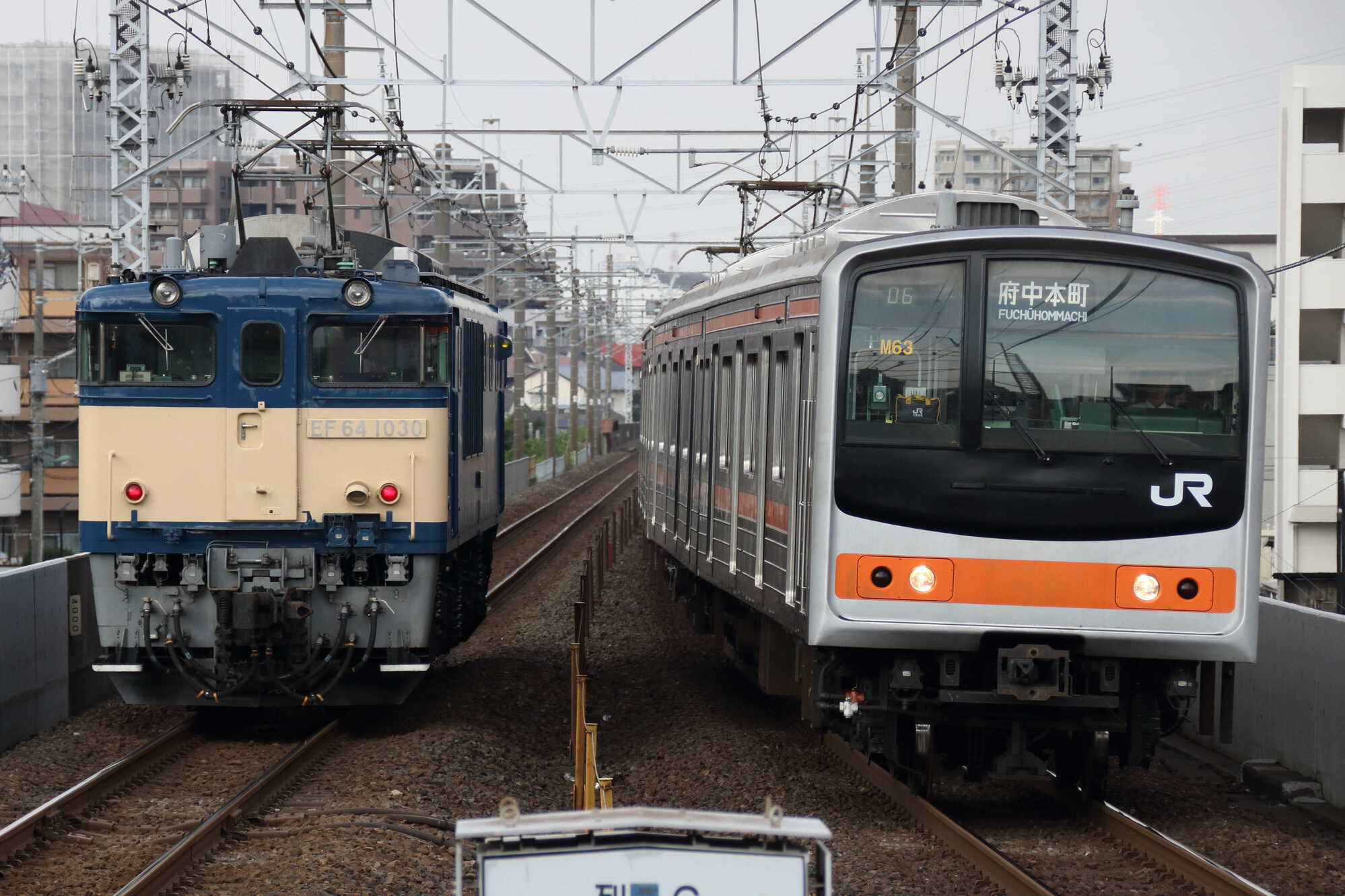 単9565列車 長野配給牽引機返却 EF64-1030(ナカ方②) / 1406E 205系 千ケヨM63編成