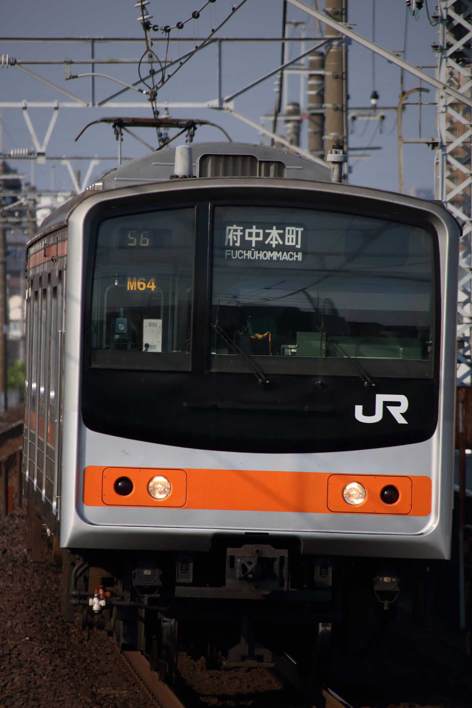 1556E 205系 千ケヨM64編成