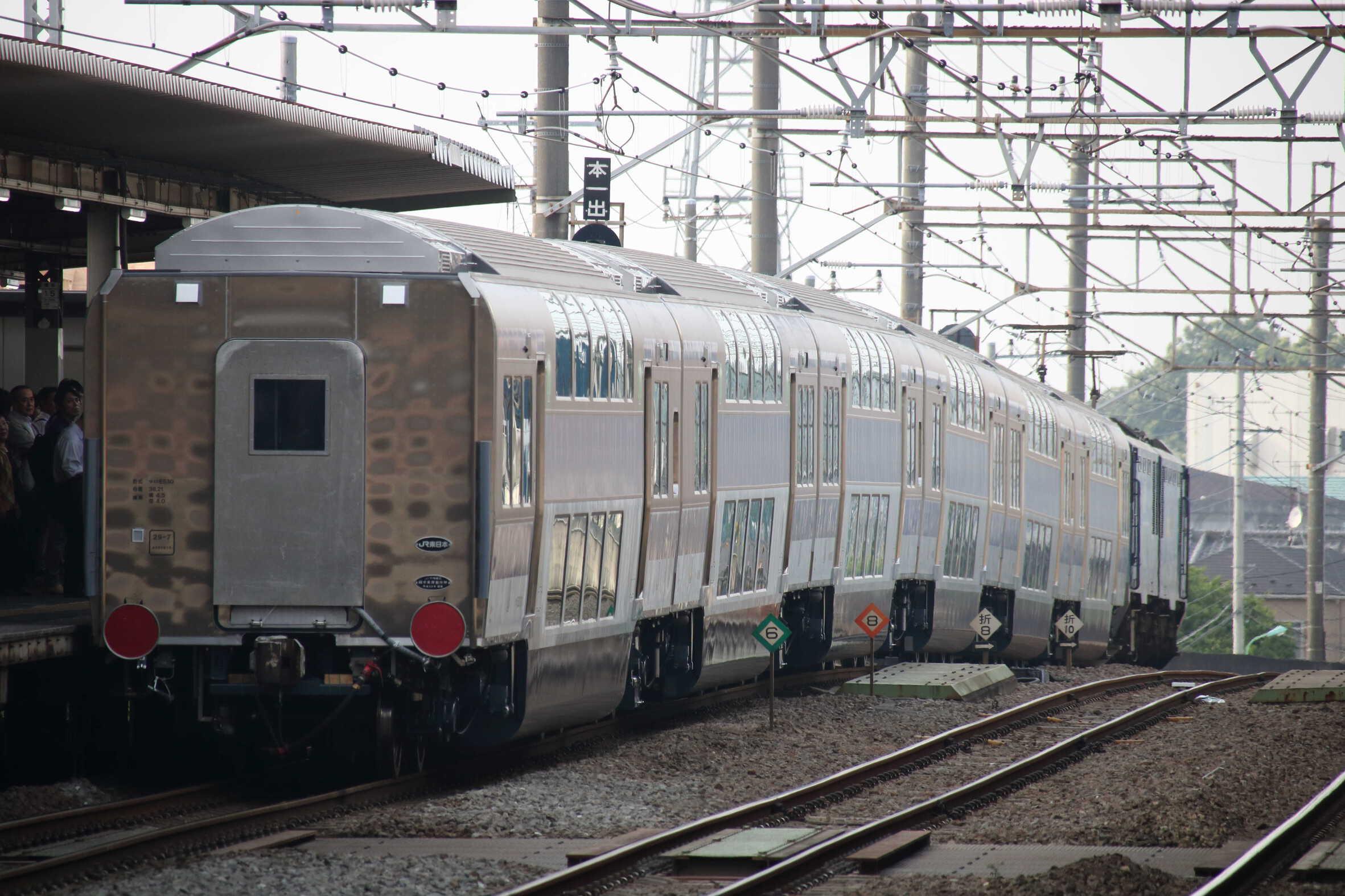 9771列車 甲56(逗子〜新津) E531系グリーン車 J-TREC横浜事業所出場甲種輸送 EH200-5②[高]+サロE531-26+サロE530-26+サロE531-25+サロE530-25+サロE531-24+サロE530-24