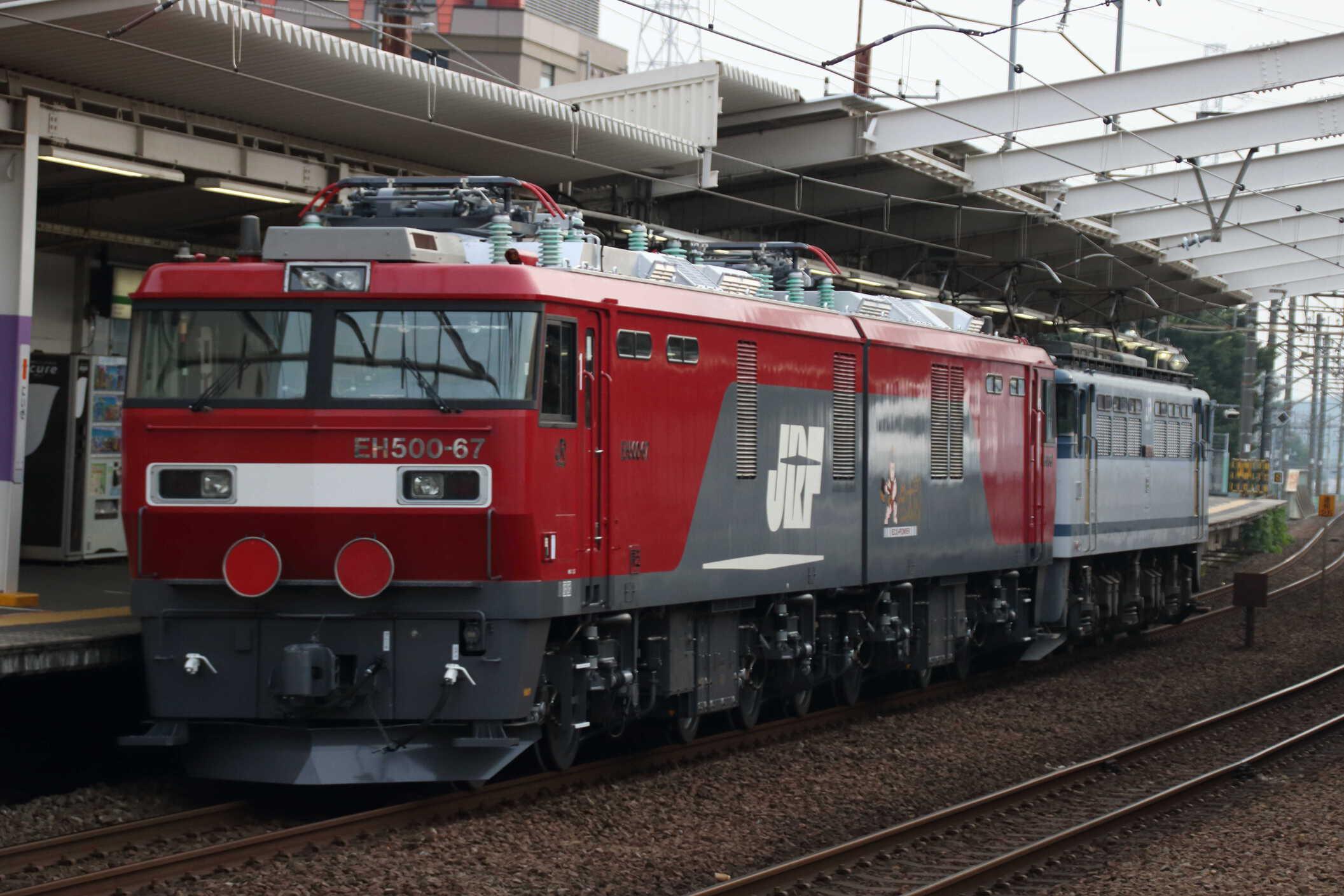 単8282列車(種別変更 : 貨物列車, 専貨A) OM出場 EF65-2086②[新]<臨A991>+次ム EH500-67①[門司]