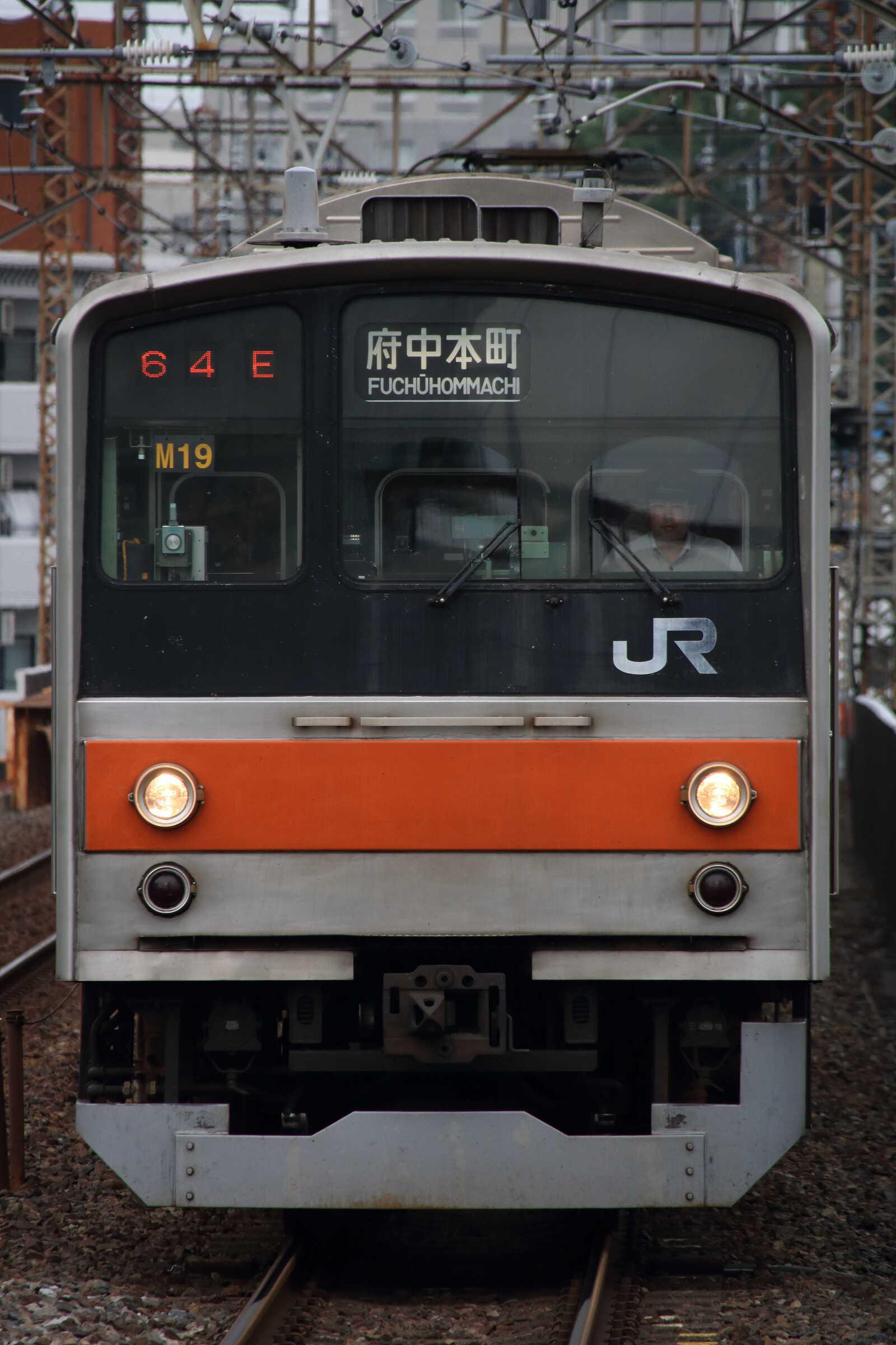 1564E 205系 千ケヨM19編成