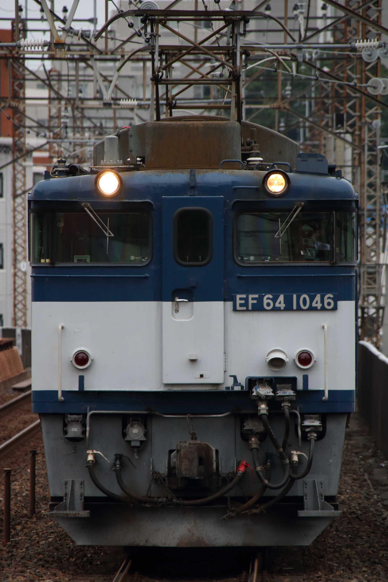 1094列車 EF64-1046②[愛]+コキ