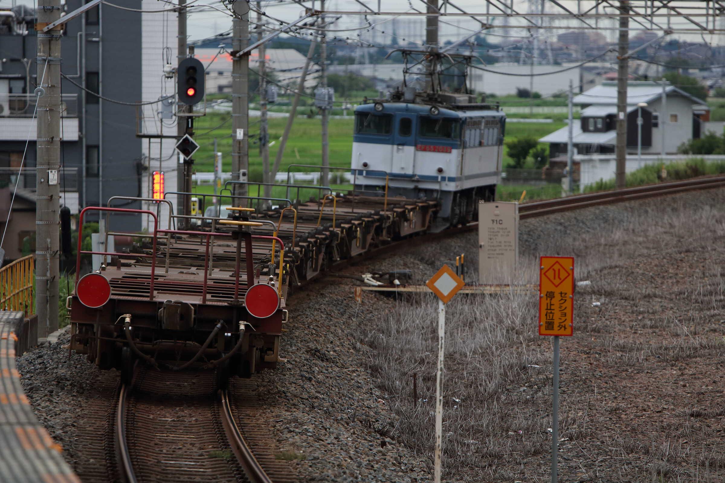 配8790列車 EF65-2089①[新]<臨A905>+コキ5両