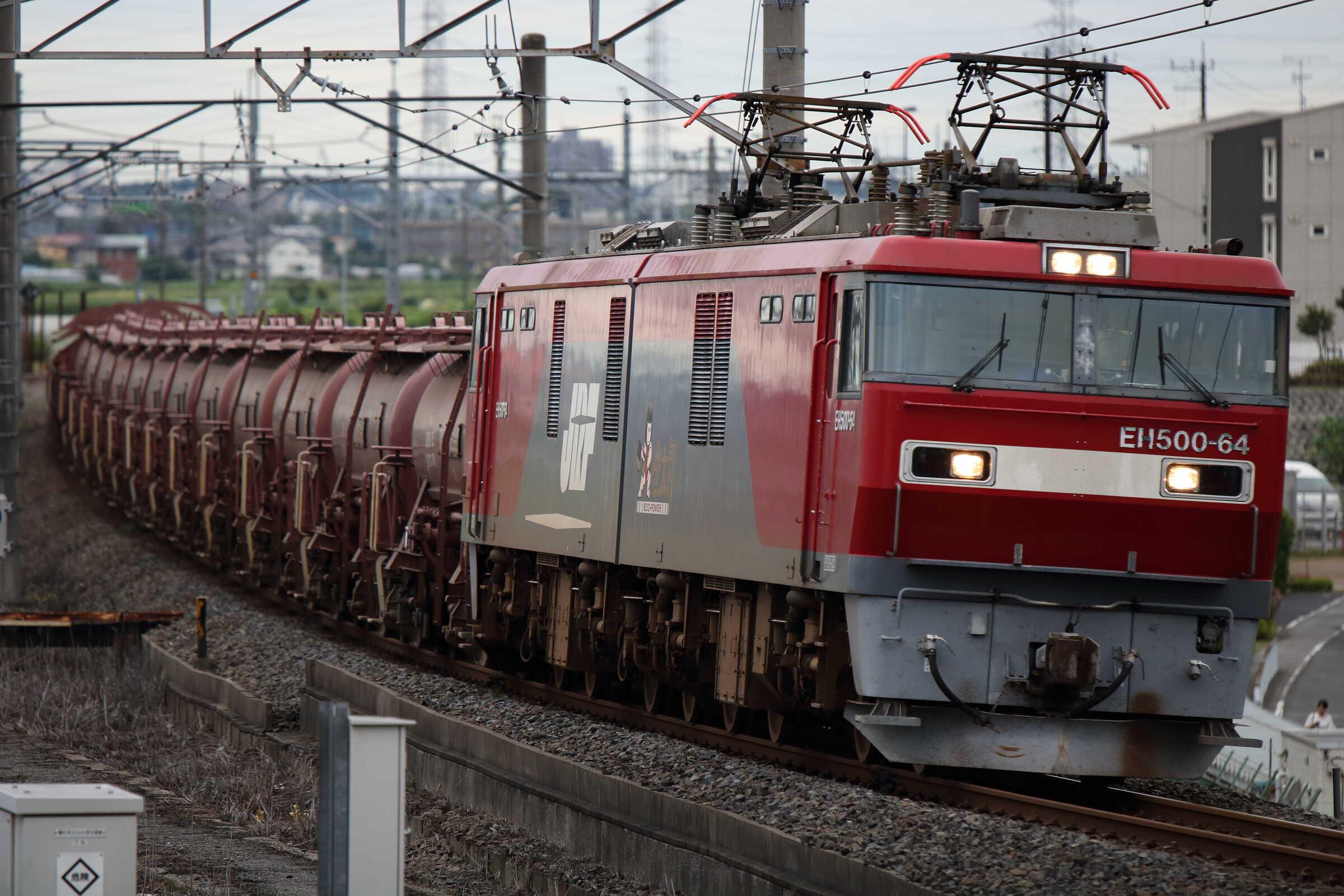 5094列車 EH500-64①[仙貨]+タキ+トキ