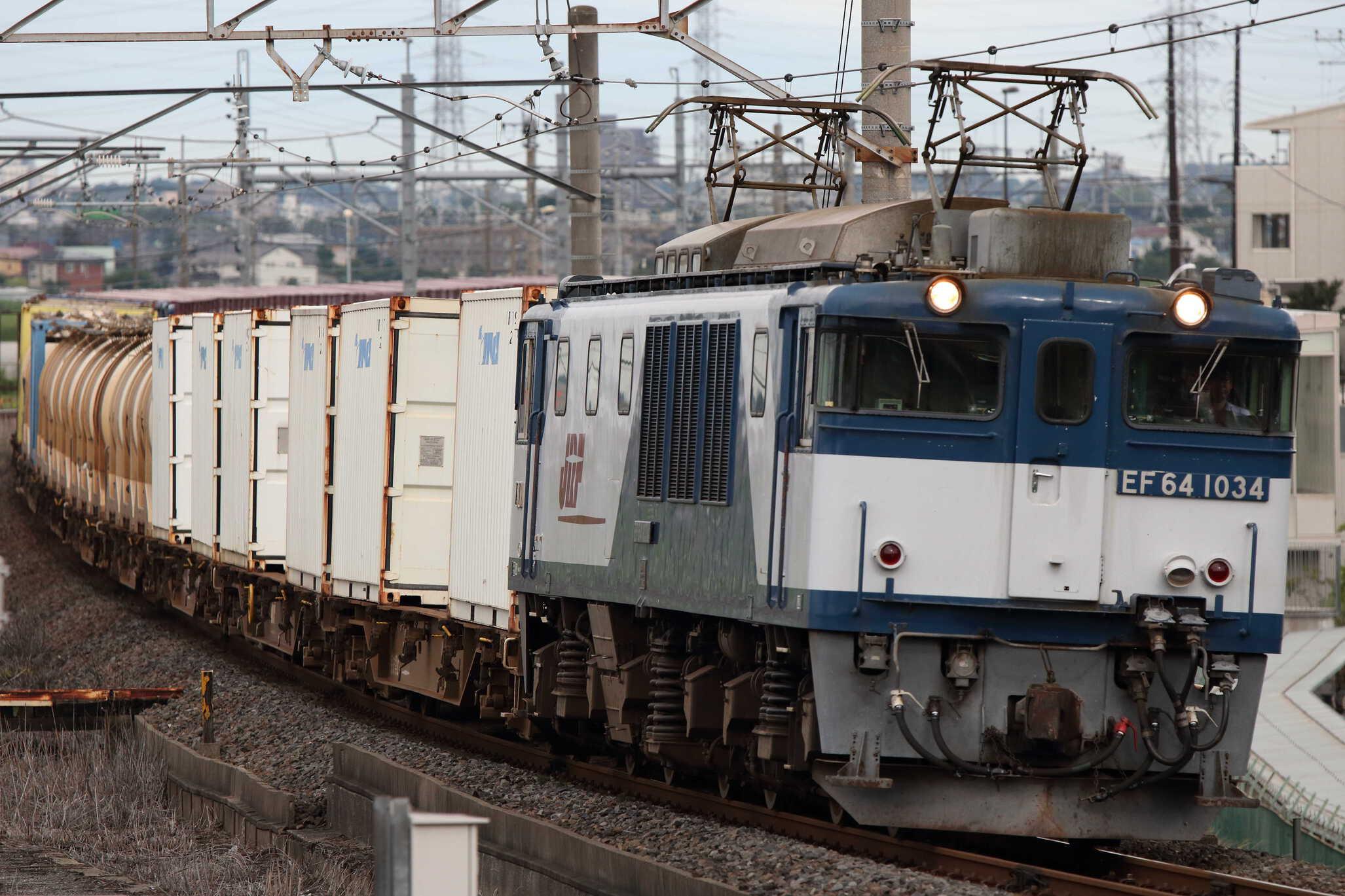 1094列車 鹿島貨物 EF64-1034①[愛]+コキ