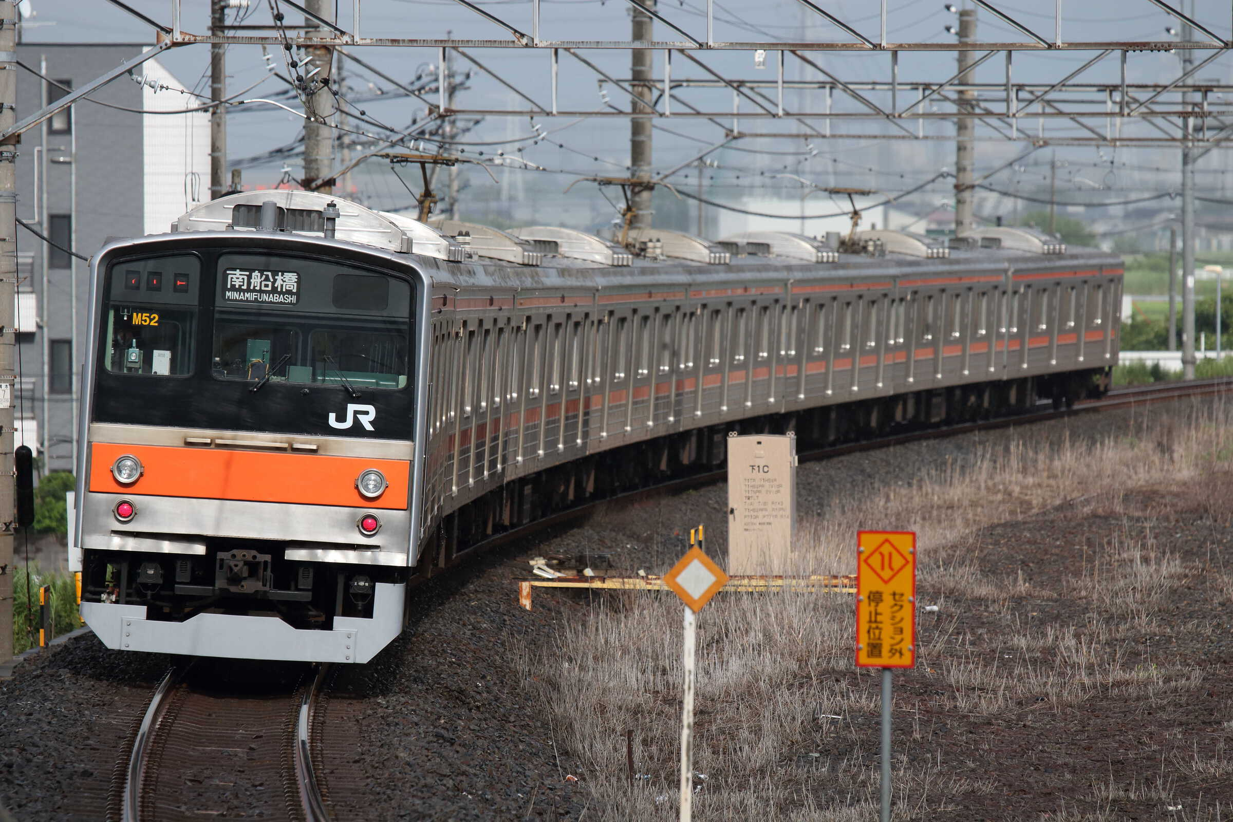 1571E 205系 千ケヨM52編成