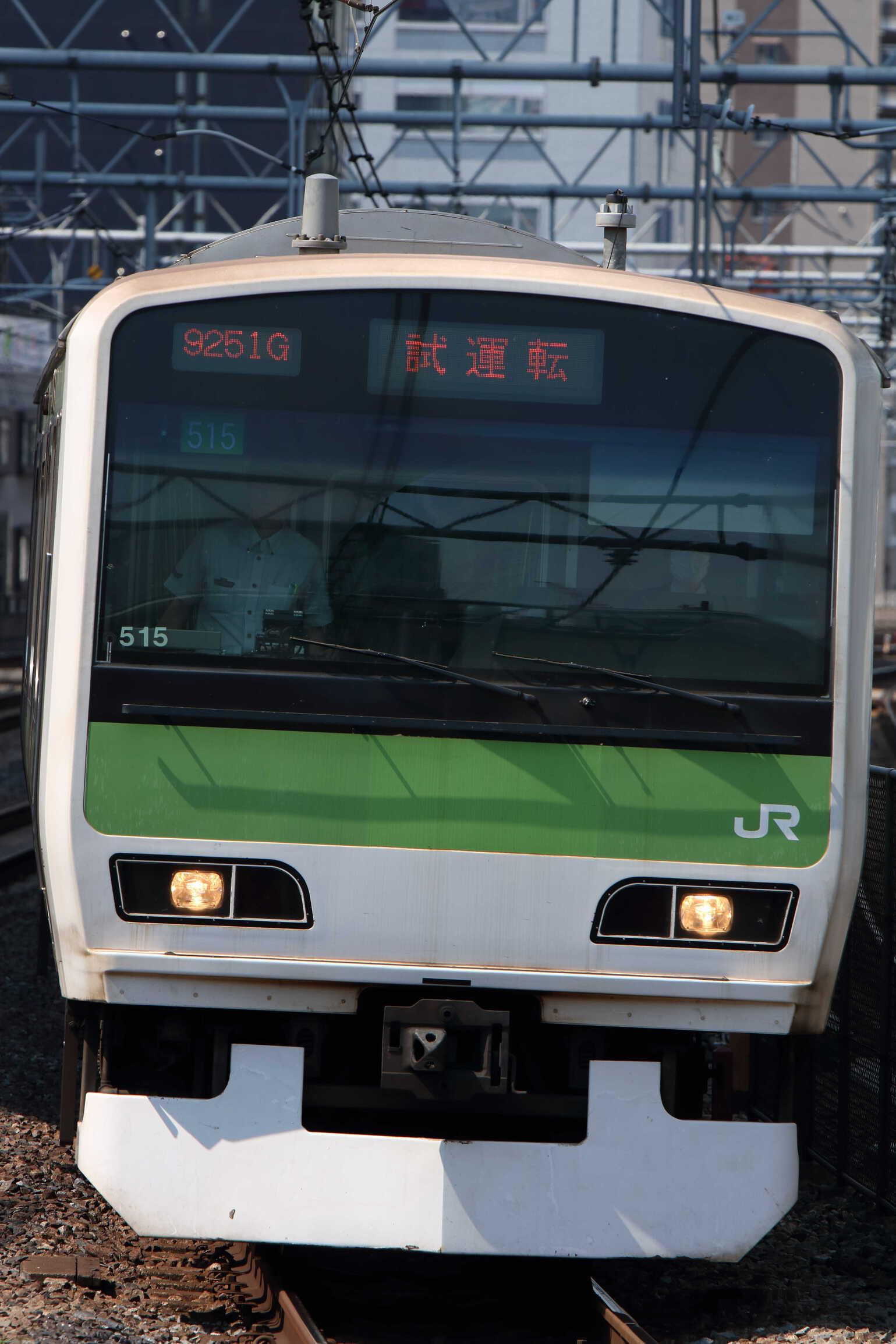 試9351G 大崎運輸区北行外側線ハンドル訓練 E231系 東トウ515編成