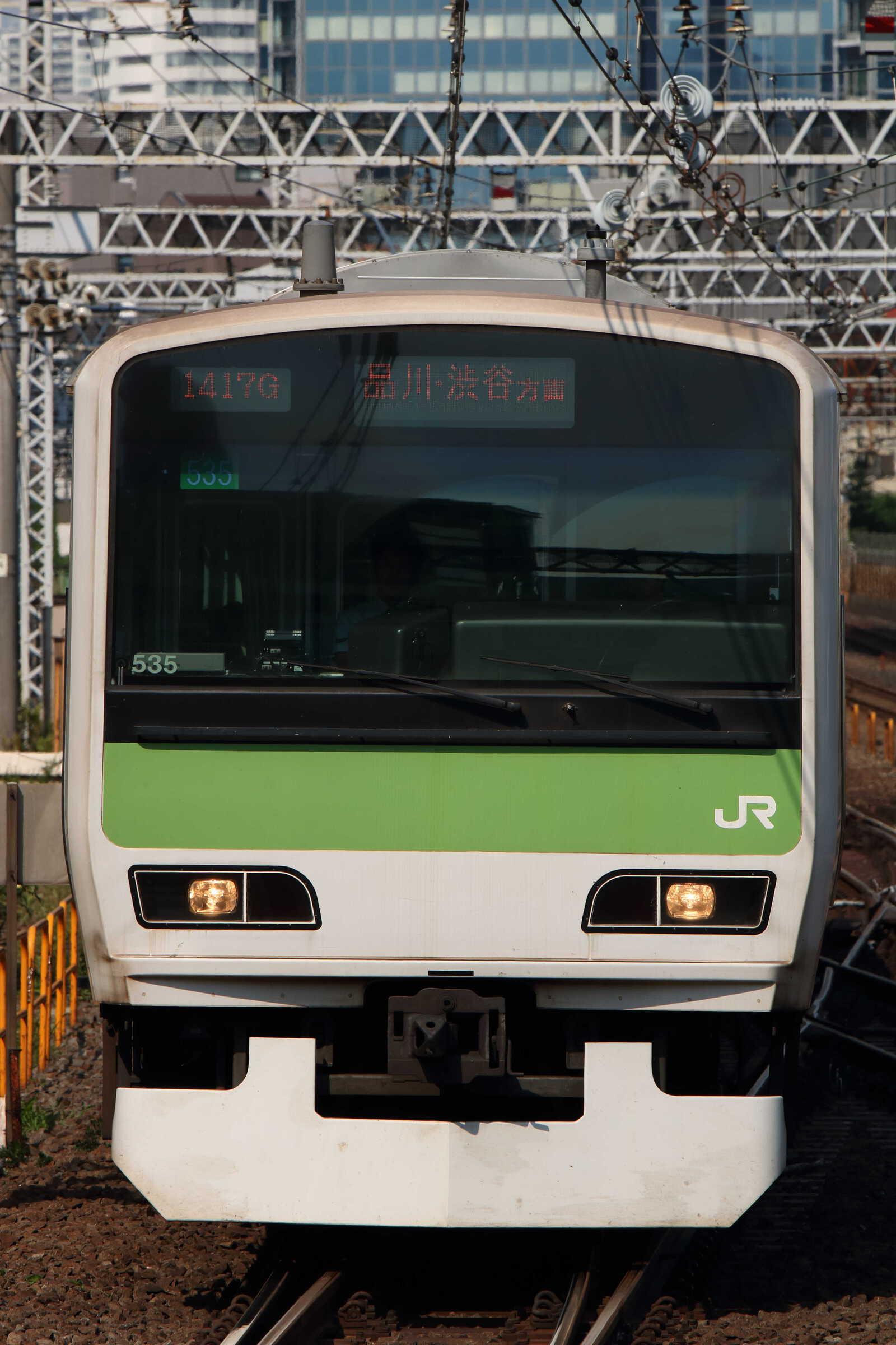 1417G E231系 東トウ535編成