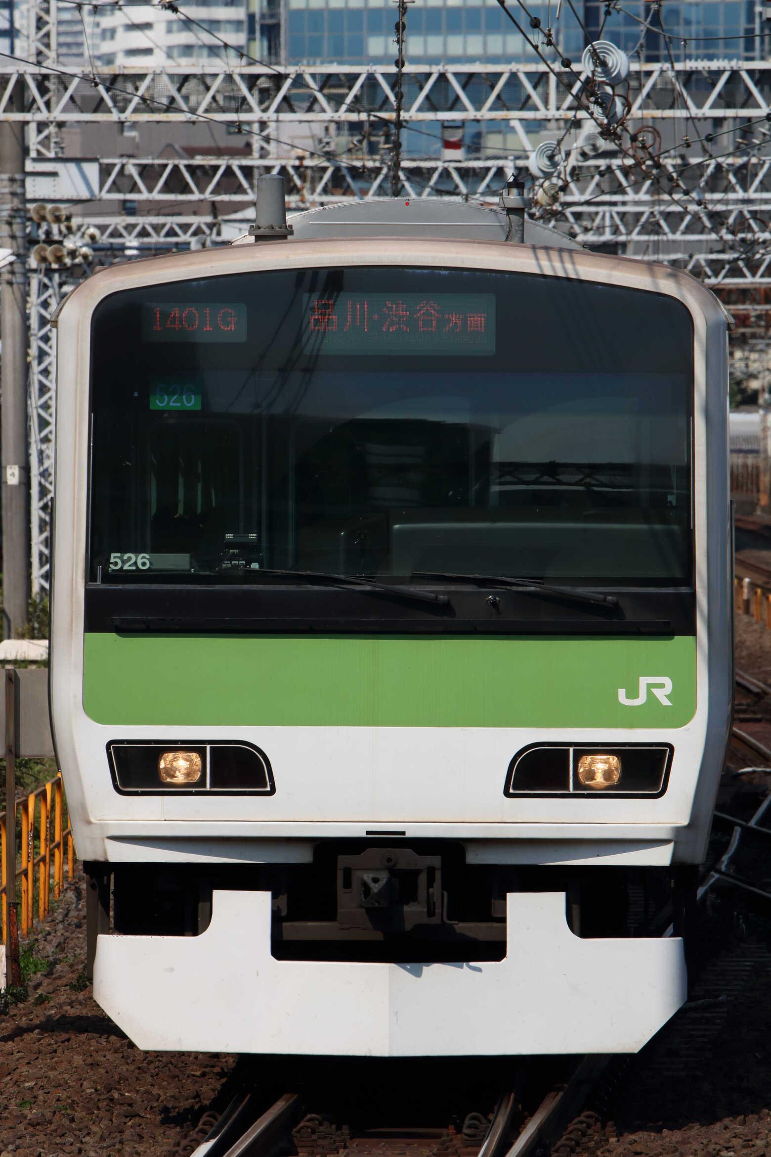 1401G E231系 東トウ526編成