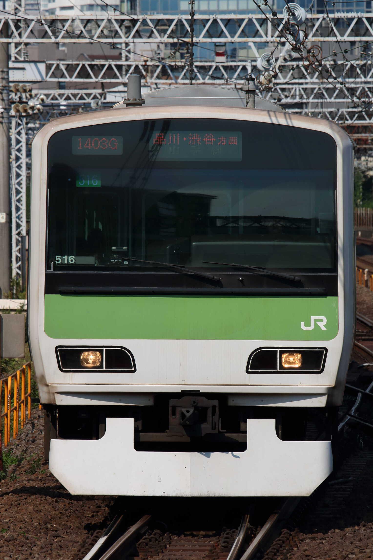 1403G E231系 東トウ516編成