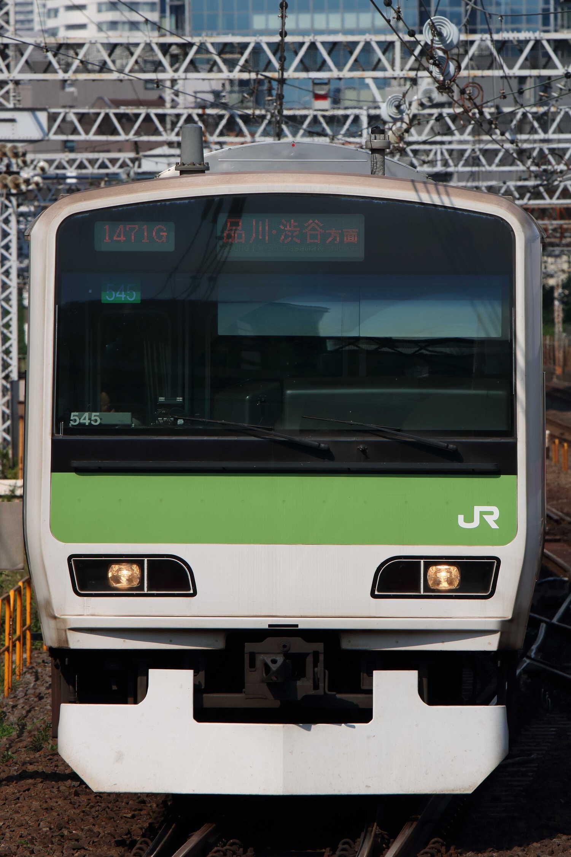 1471G E231系 東トウ545編成