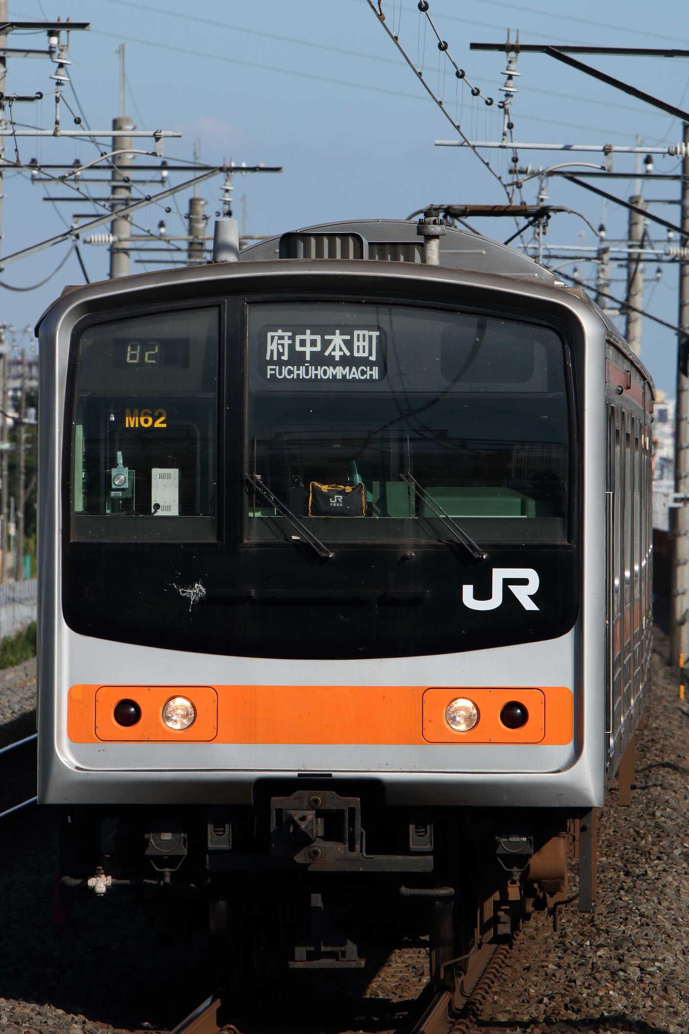 1582E 205系 千ケヨM62編成