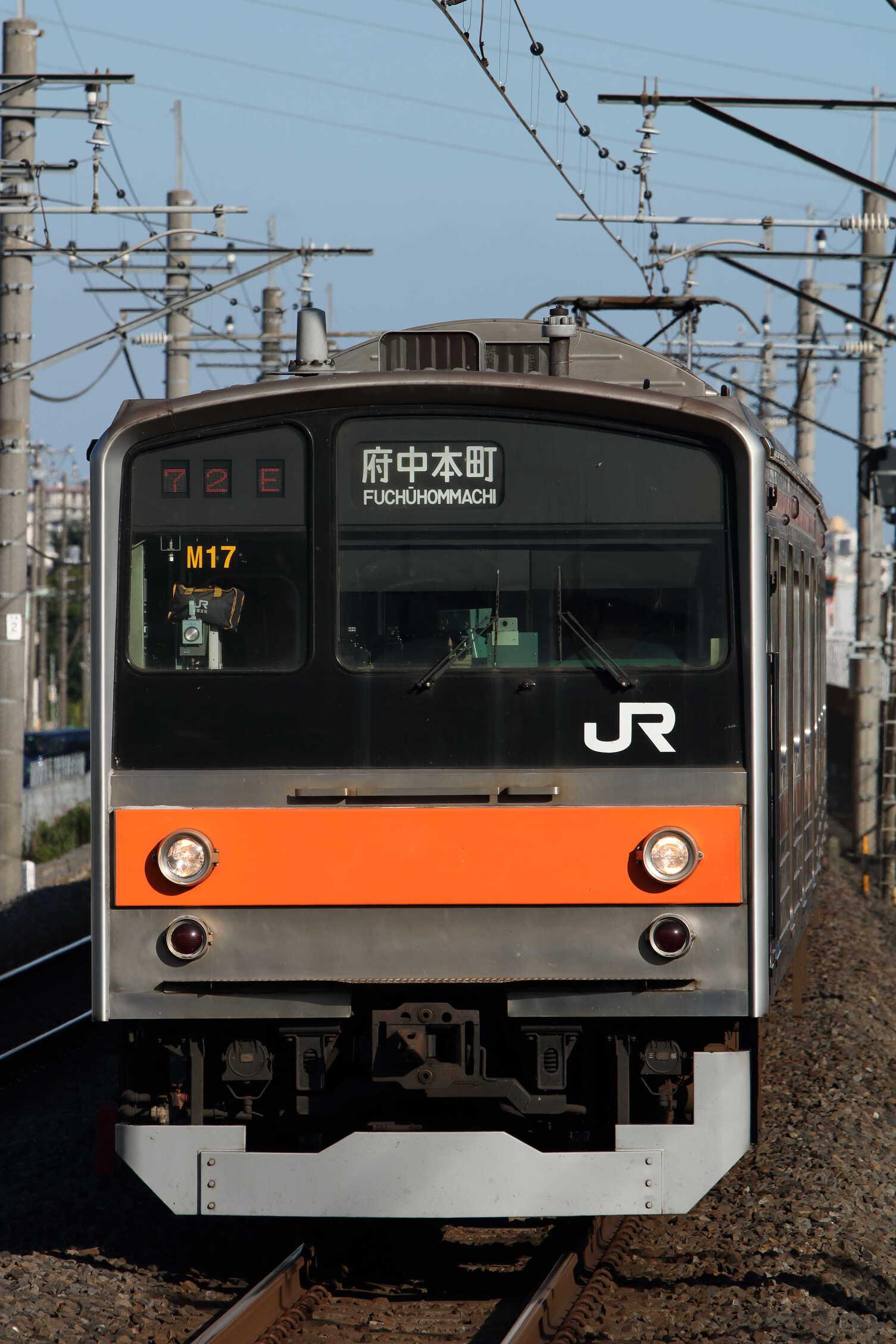 1572E 205系 千ケヨM17編成