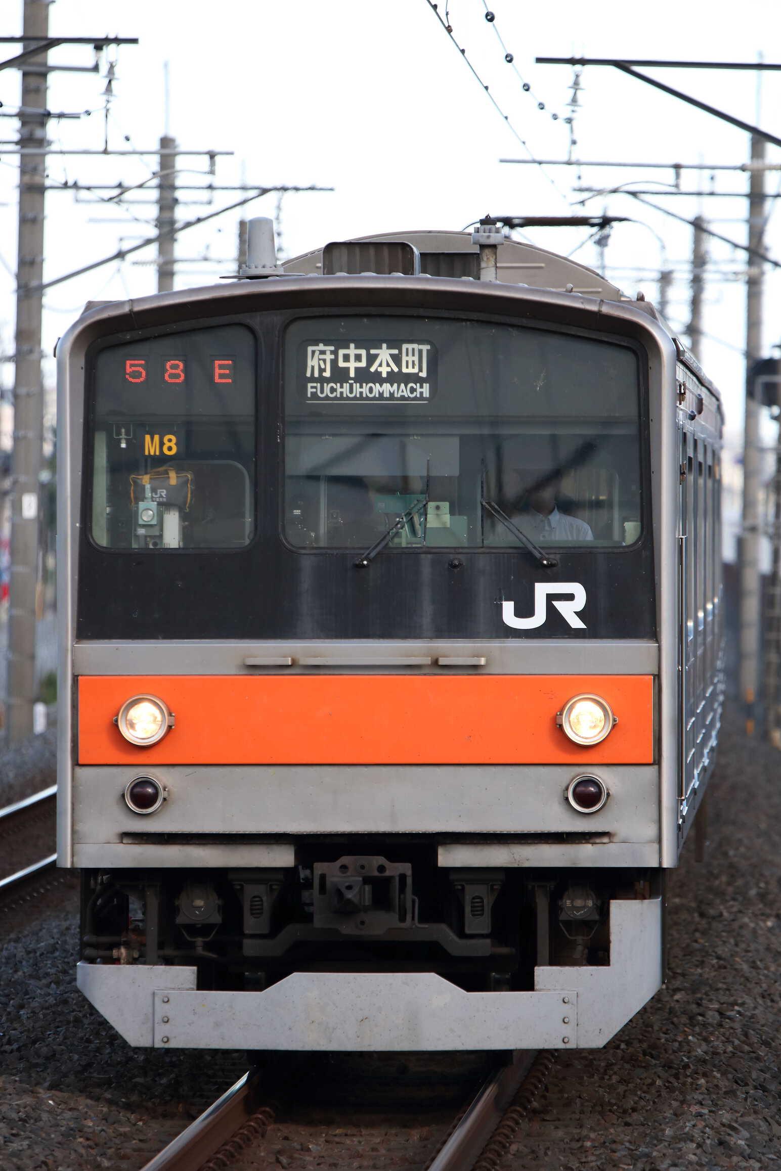 1658E 205系 千ケヨM8編成