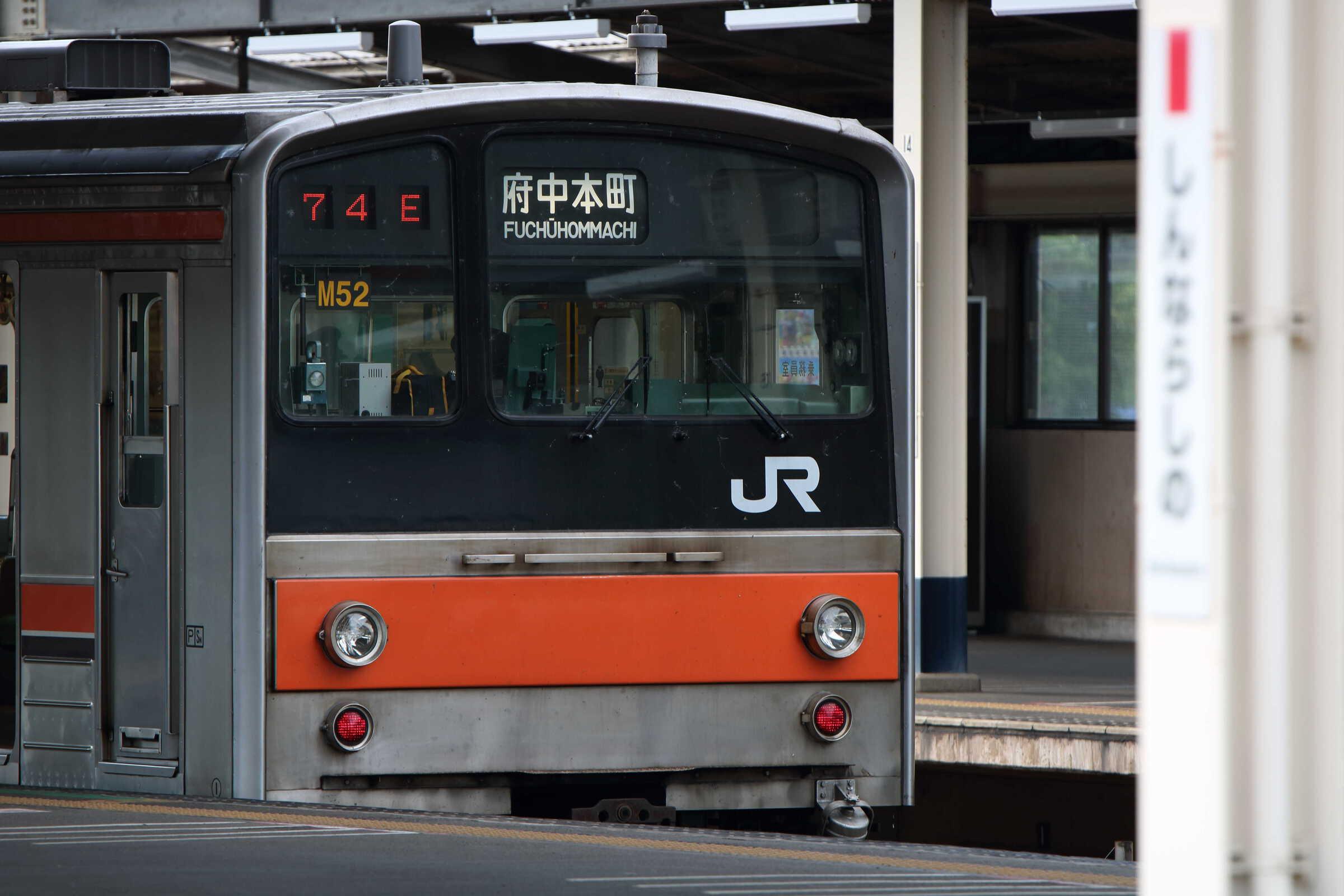 1574E 205系 千ケヨM51編成