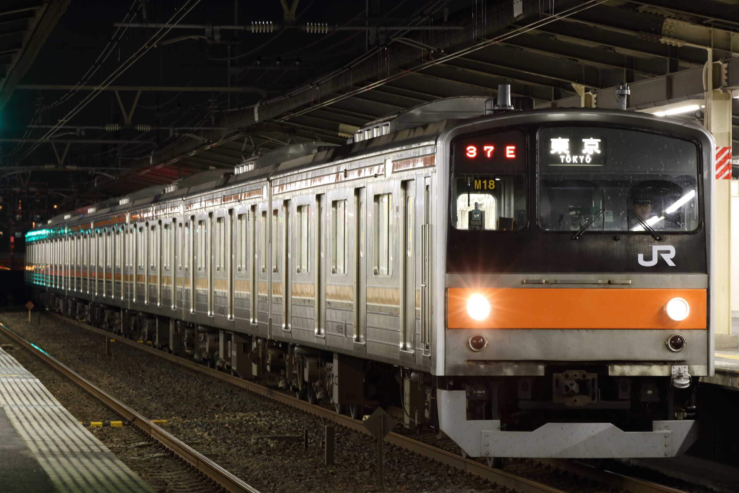 8137E 205系 千ケヨM18編成