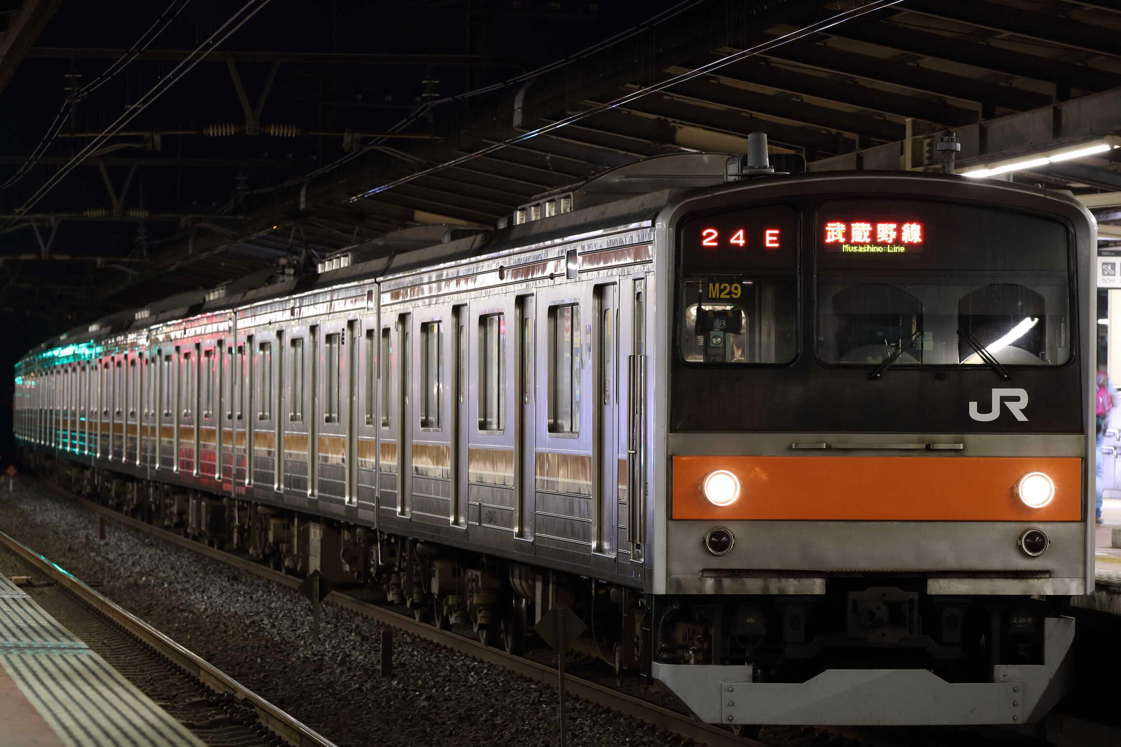 2124E 205系 千ケヨM29編成