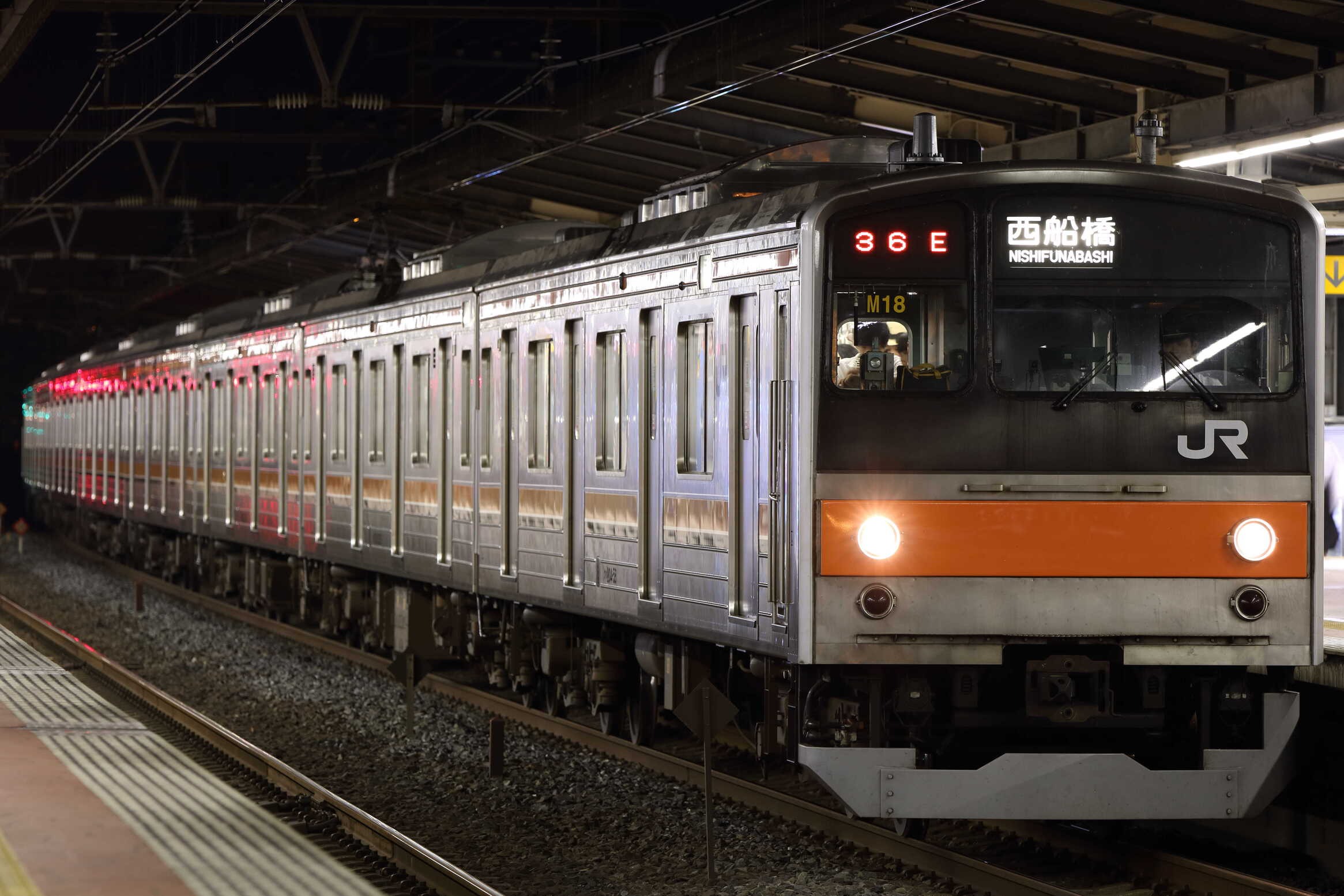 8136E 205系 千ケヨM18編成