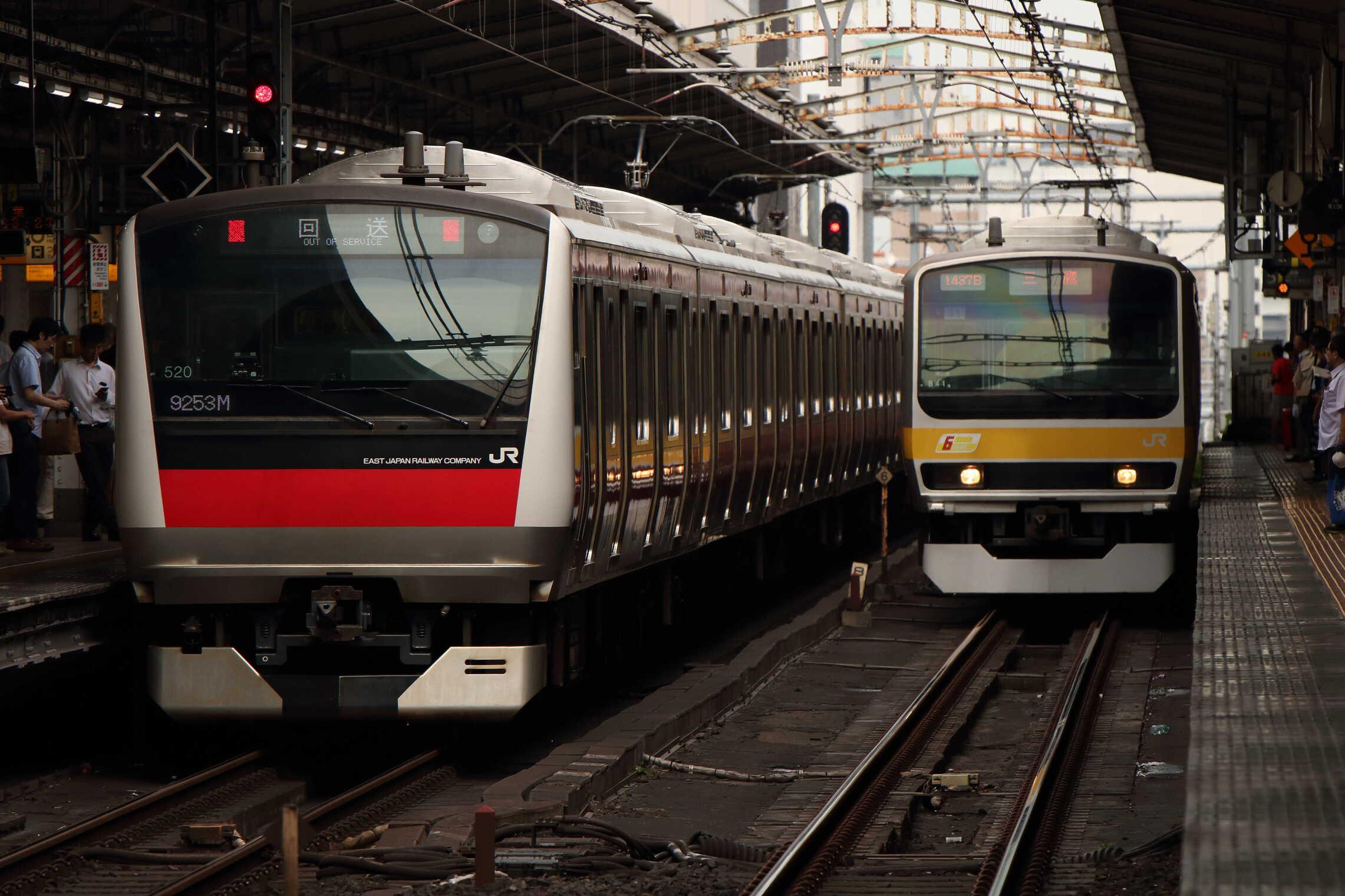 回9253M NN出場回送 E233系 千ケヨY520編成